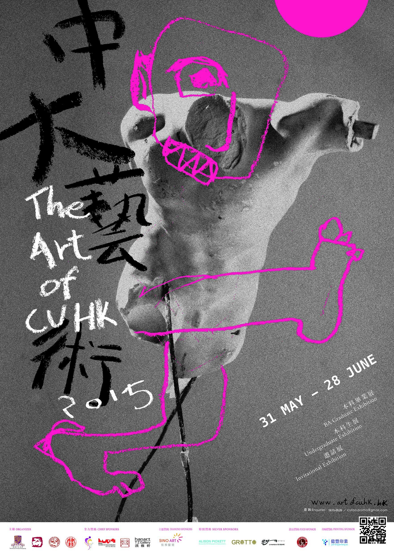 The Art of CUHK 2015
