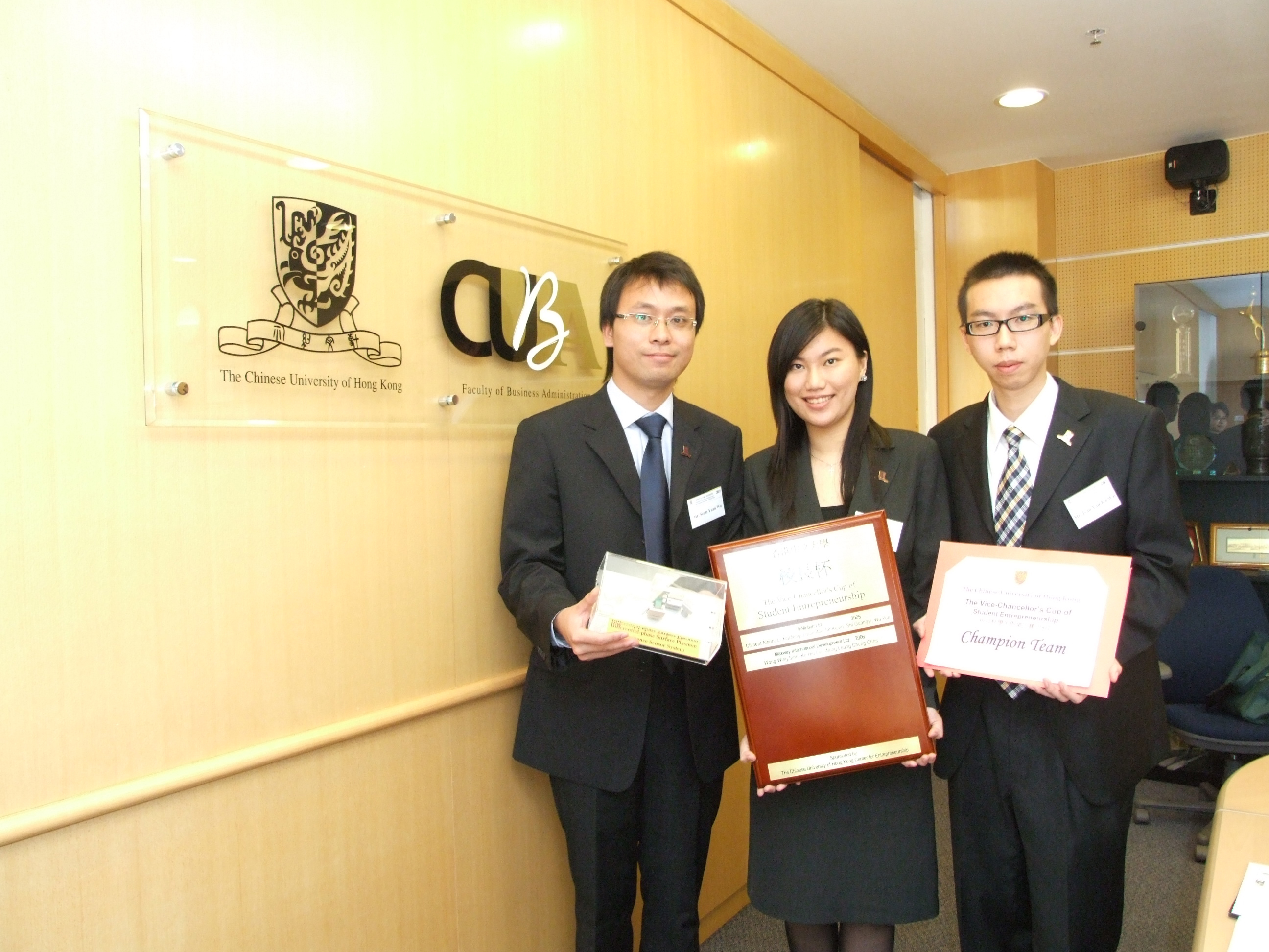 from left - Scott Yuan Wu (PhD student in electrical engineering), Daisy Chan Wing Sze and Ivan Yau Ka Wai (Integrated BBA students)