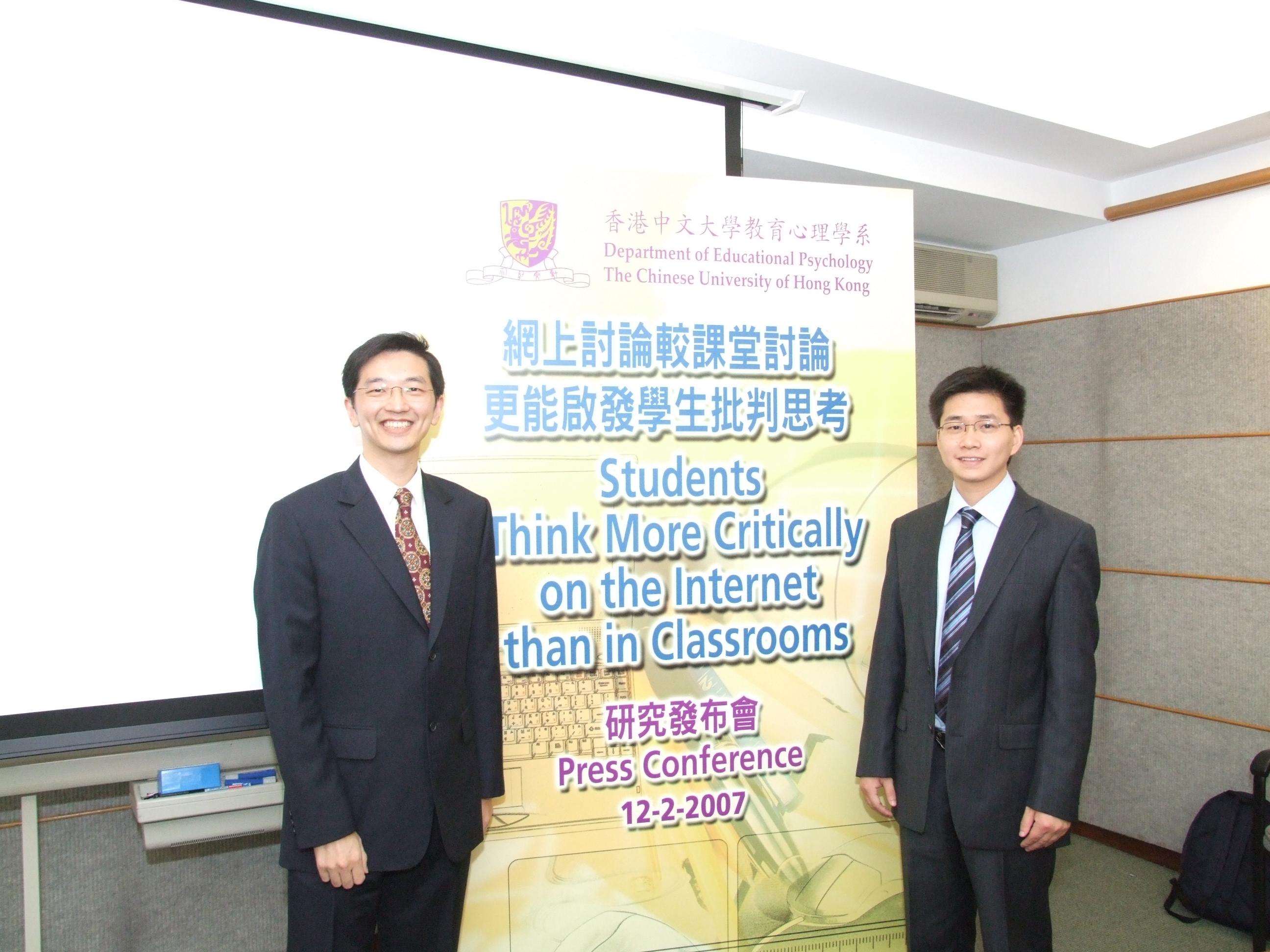 Professor Chiu Ming Ming (left) and Mr Chen Gaowei (right).