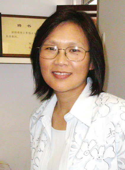 Professor Hsiao Chang Chan Department of Physiology