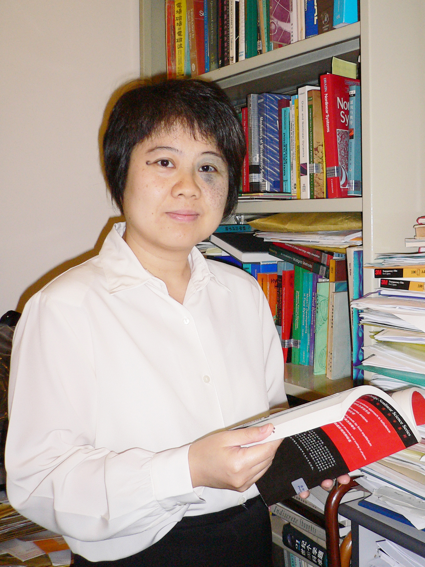 Professor Emily Ching Department of Physics