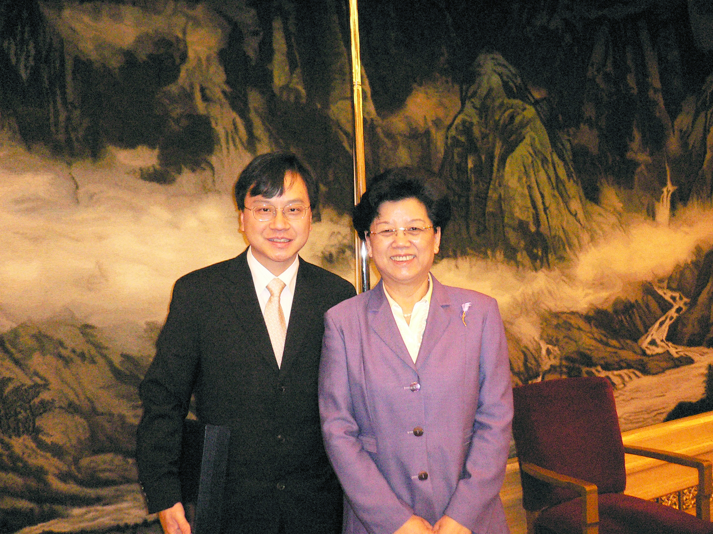 Professor Dennis Lo pictured with Ms Chen Zhili, State Councilor.