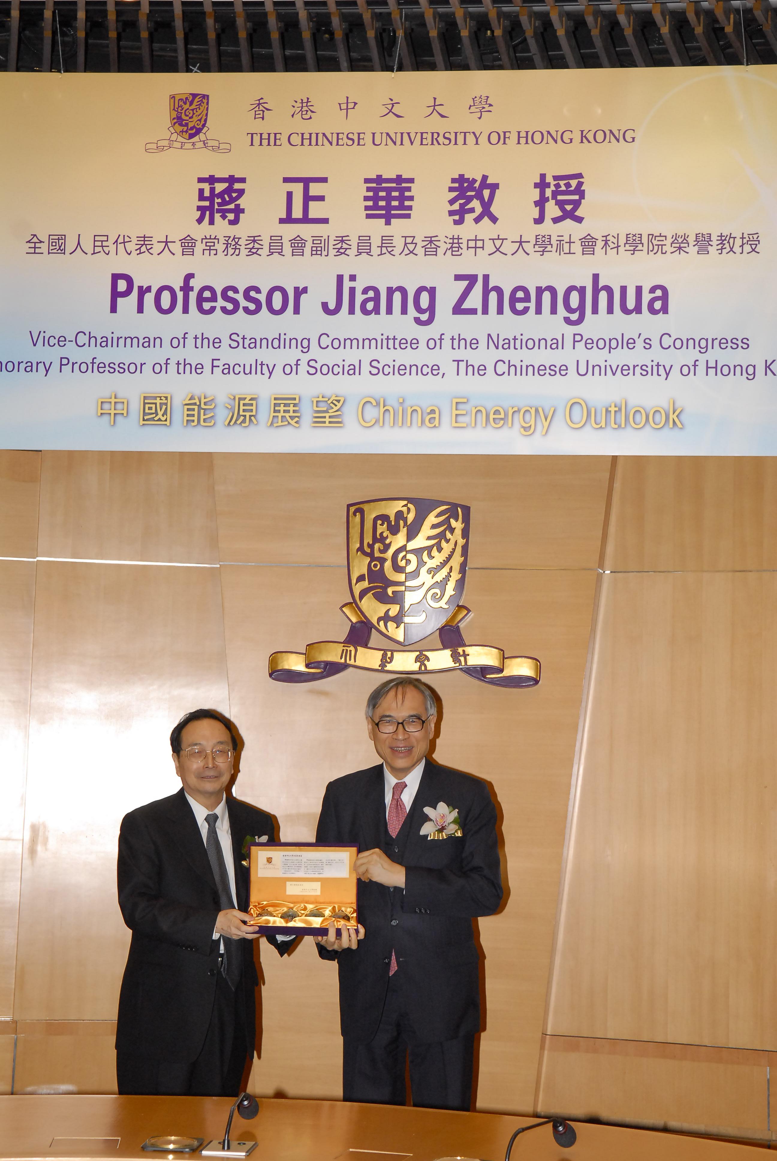 劉遵義校長致送紀念品予蔣正華教授