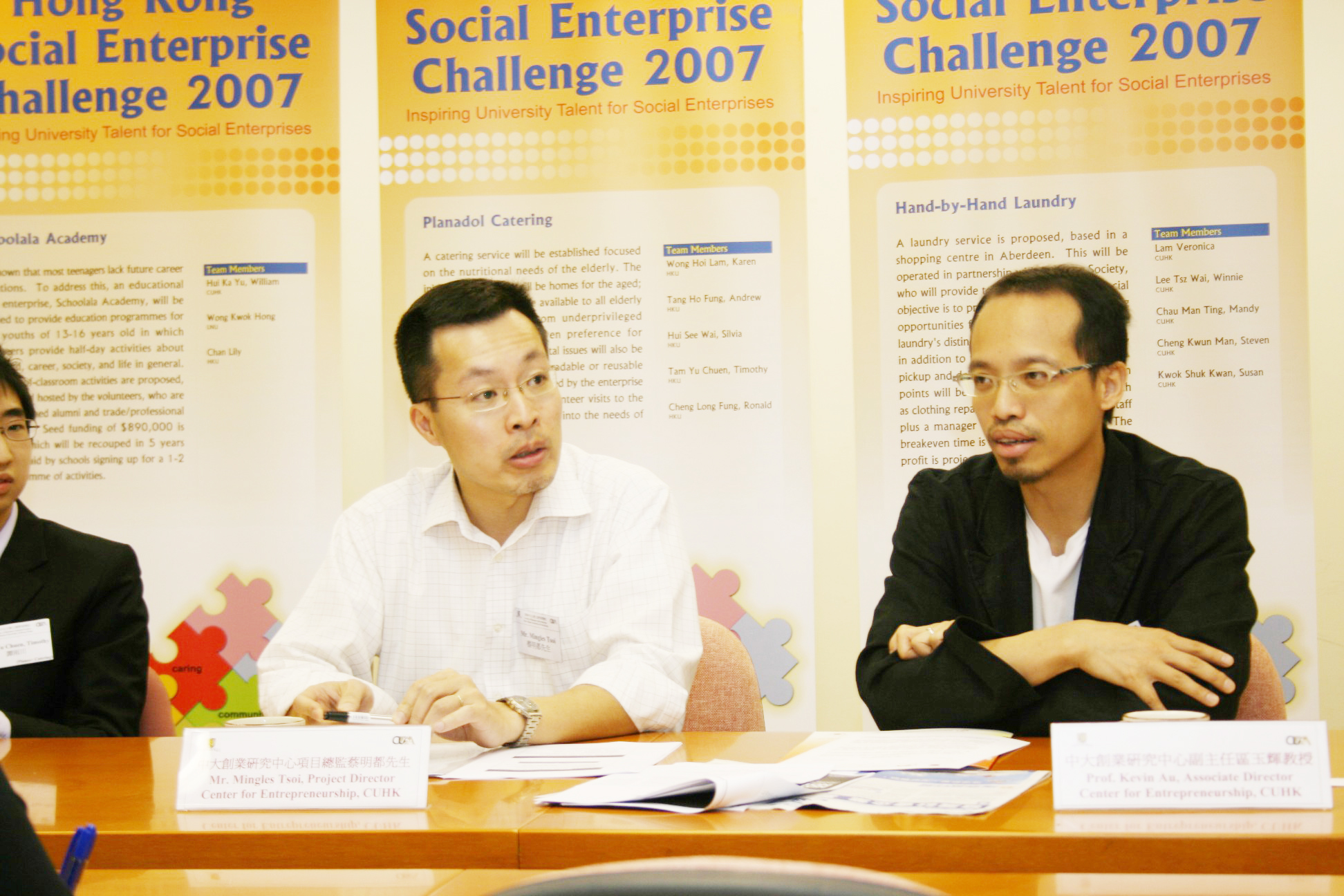 From left: Mr. Mingles Tsoi, Project Director, and Prof. Kevin Au, Associate Director from the CUHK's Center for Entrepreneurship.