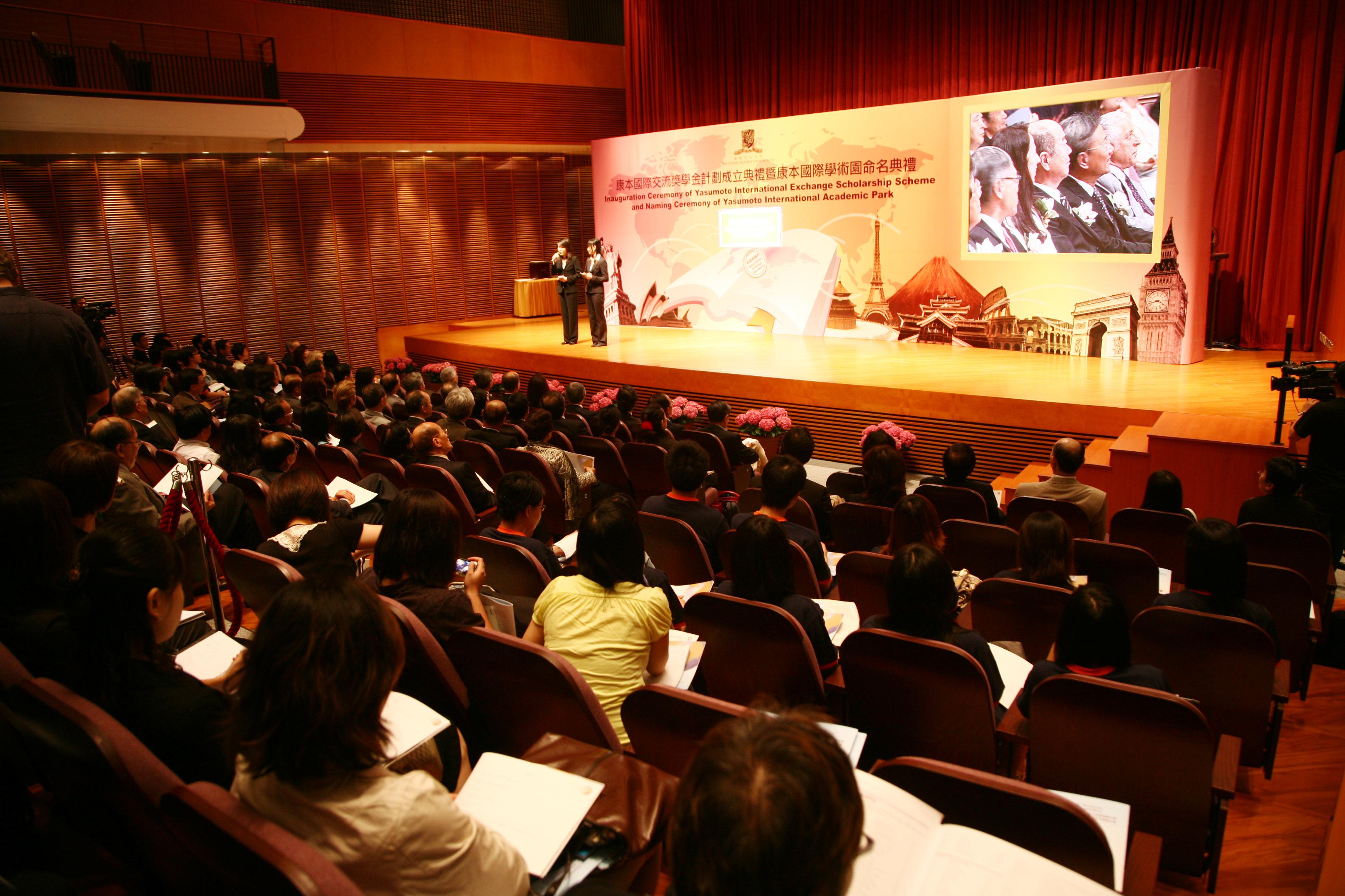 Inauguration of Yasumoto International Exchange Scholarship Scheme and Naming Ceremony of Yasumoto International Academic Park .