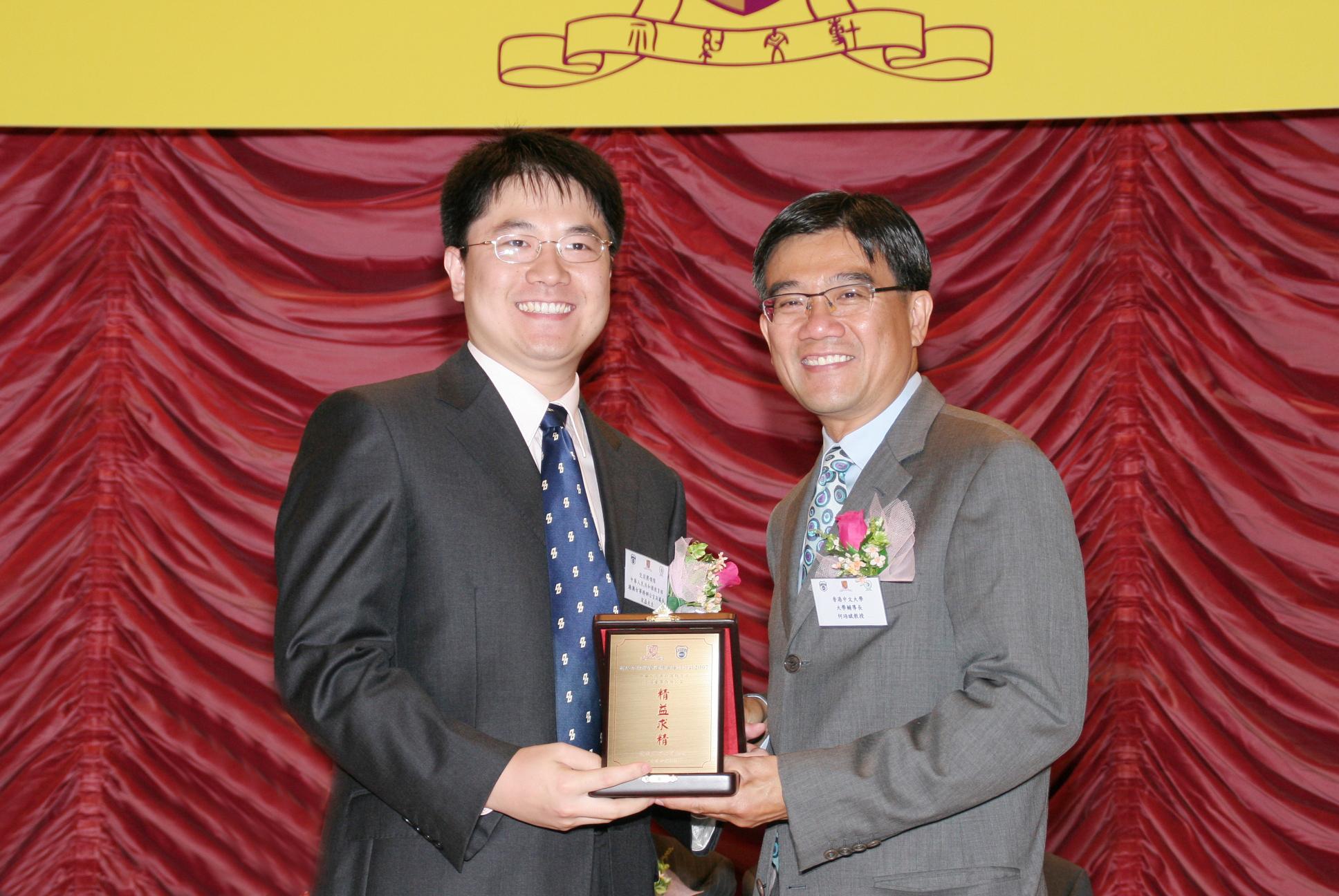 香港中文大學大學輔導長何培斌教授於歡迎儀式致送紀念品予交流團領隊中華人民共和國教育部港澳台事務辦公室副處長宋磊先生。