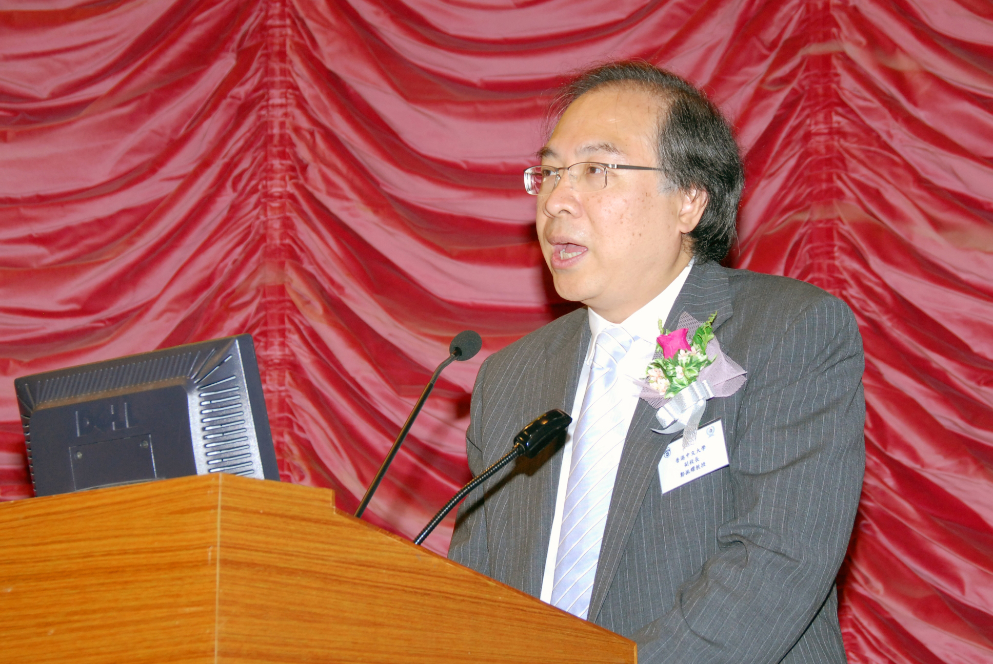 香港中文大學副校長鄭振耀教授於歡迎儀式致詞。