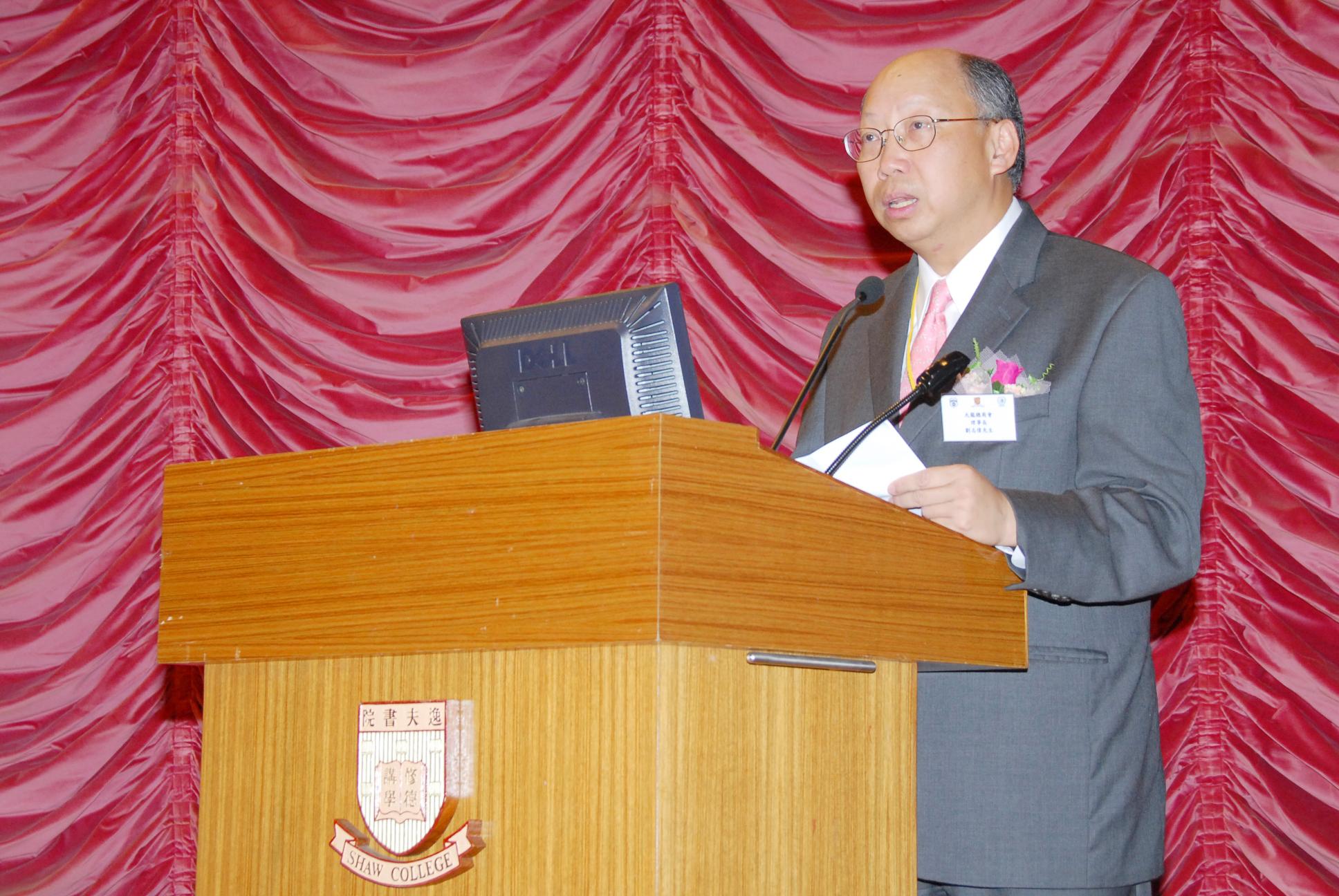 九龍總商會理事長劉志偉先生於歡迎儀式致詞。