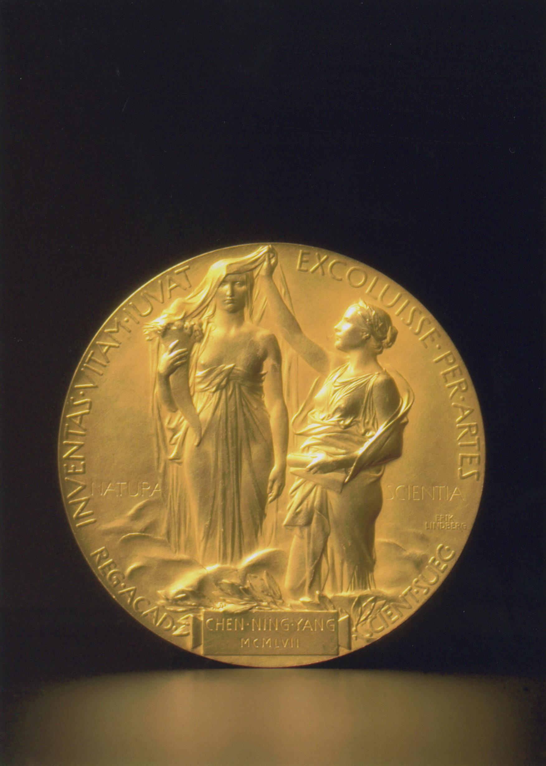 杨振宁教授的诺贝尔奖章