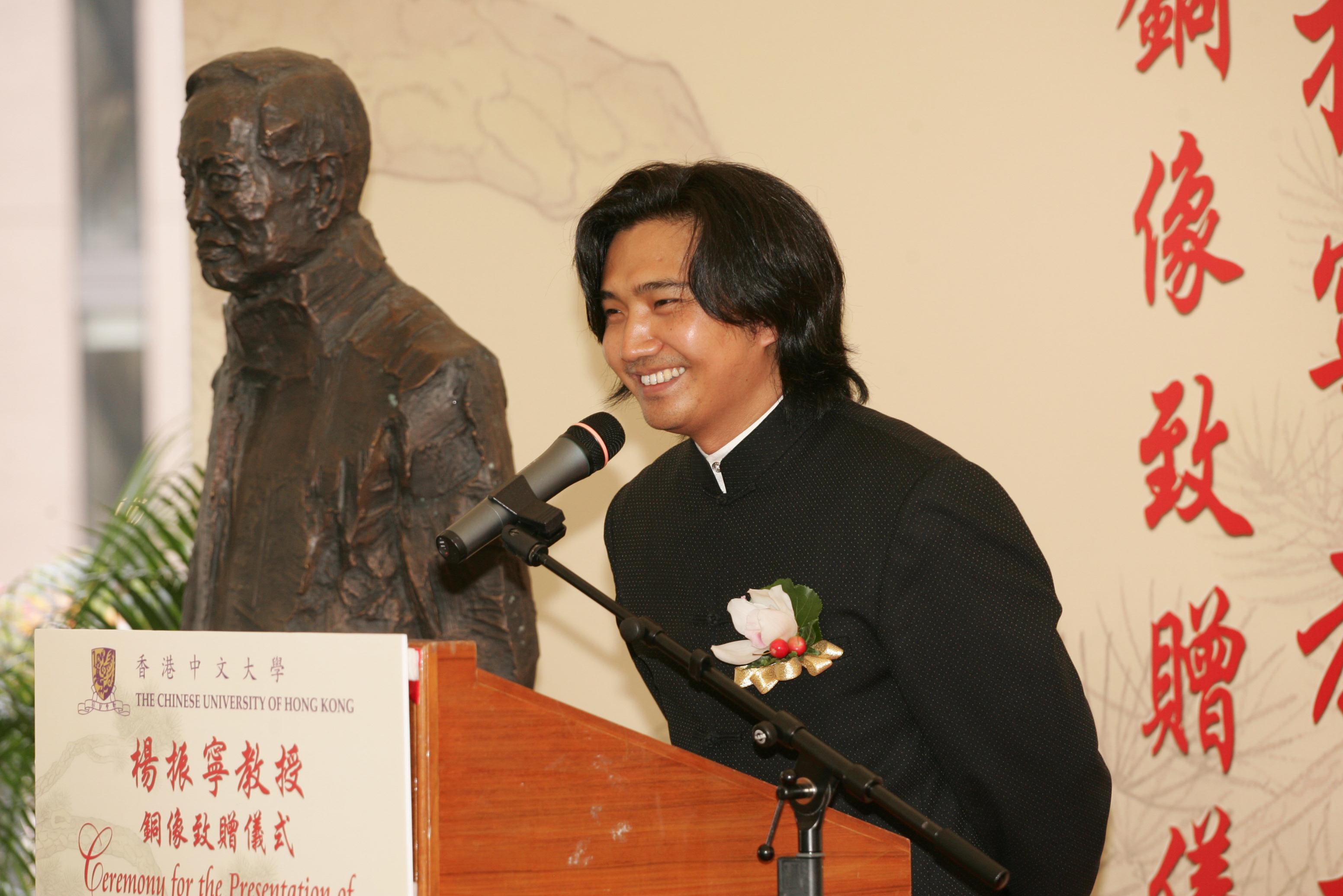 铜像雕塑家及捐赠人吴为山教授致辞