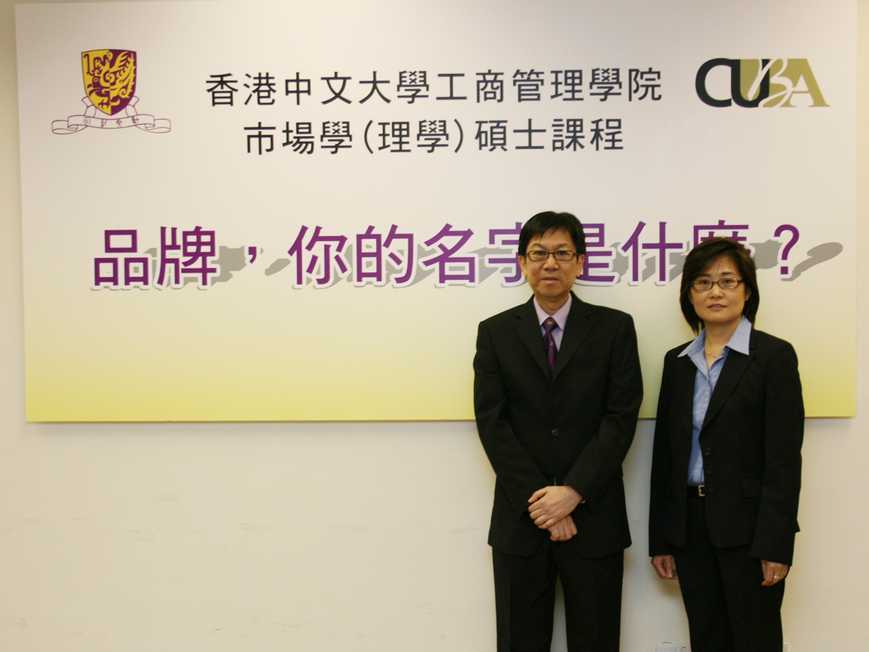 Prof. Leo Sin (left) and Dr. Susanna Kwok from Faculty of Business Administration, CUHK
