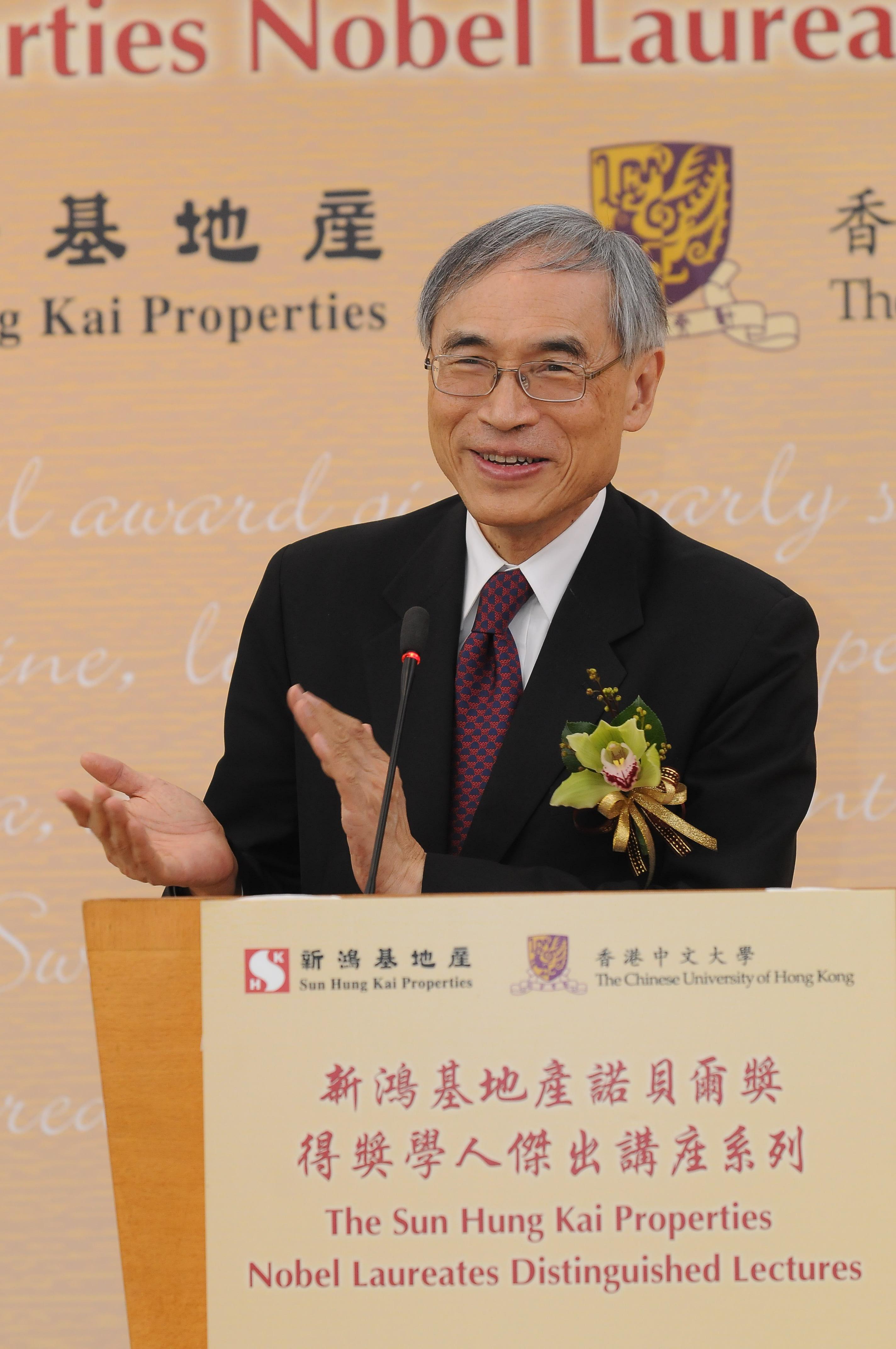 中大校长刘遵义教授于庆祝会上致辞