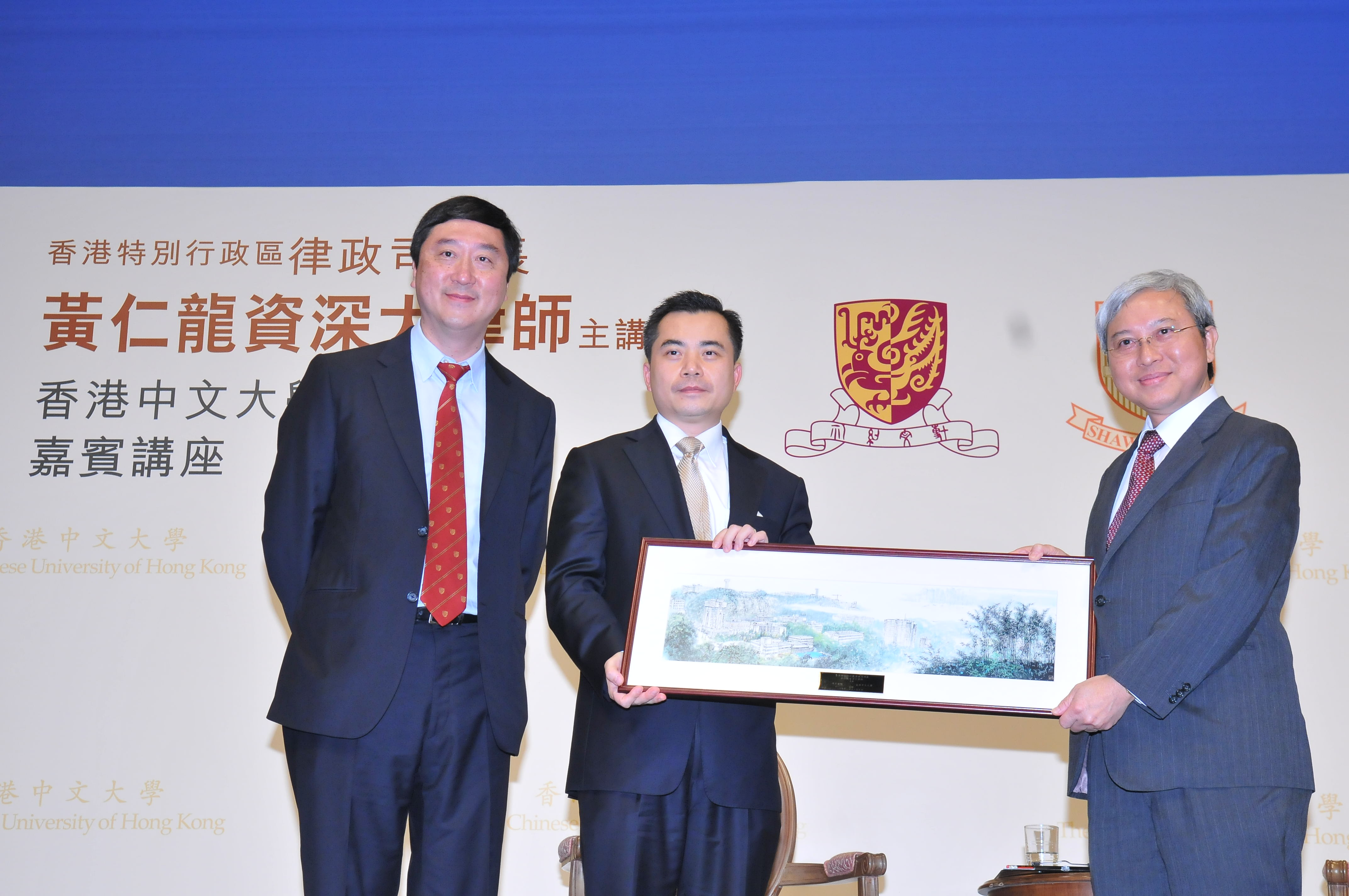 Prof. Liu Pak Wai, Acting Vice-Chancellor of CUHK (right) and Prof. Joseph Sung, Head of Shaw College, CUHK (left) present a souvenir to the Honourable Wong Yan Lung, SC .