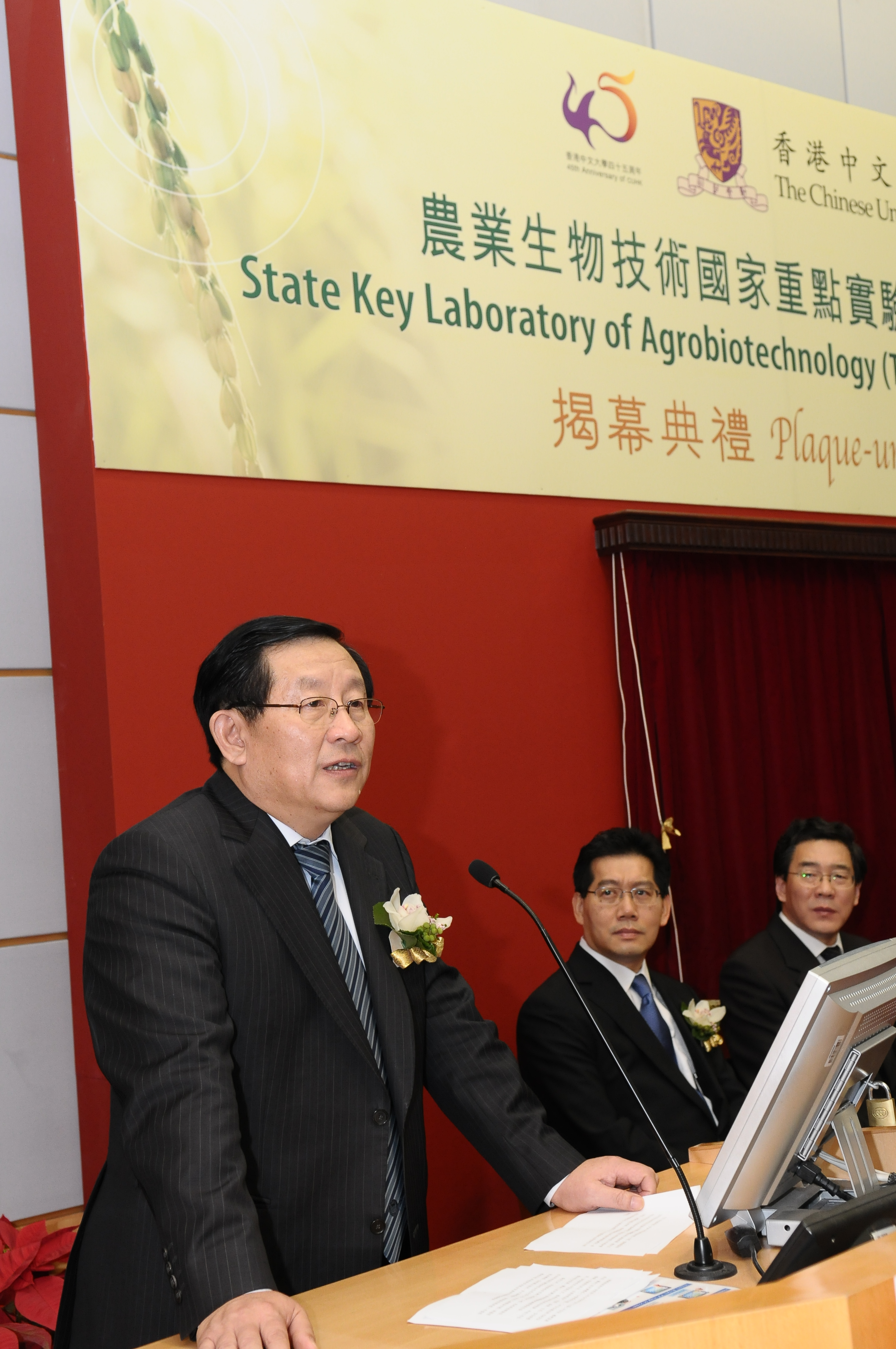 Professor Wan Gang, Minister of Science and Technology, PRC
