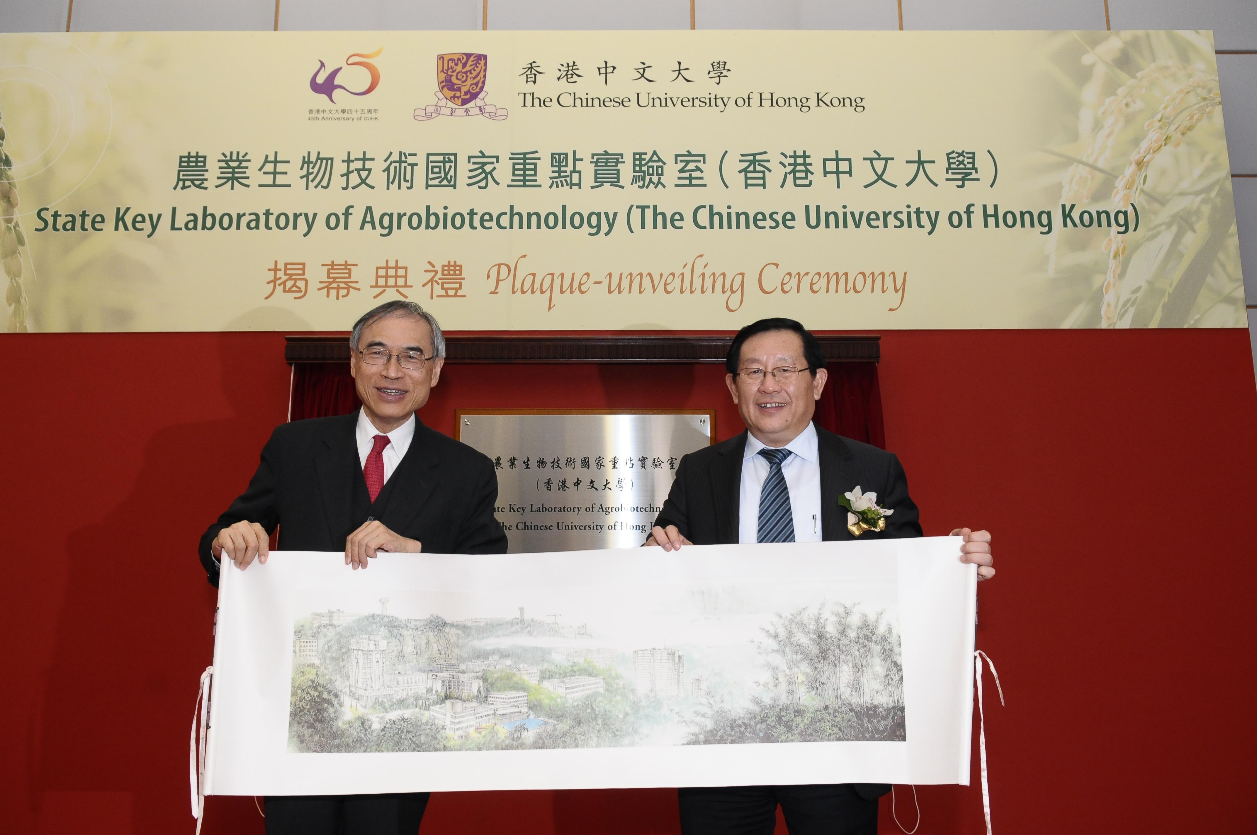 Professor Lawrence J. Lau presents a souvenir to Professor Wan Gang (right)