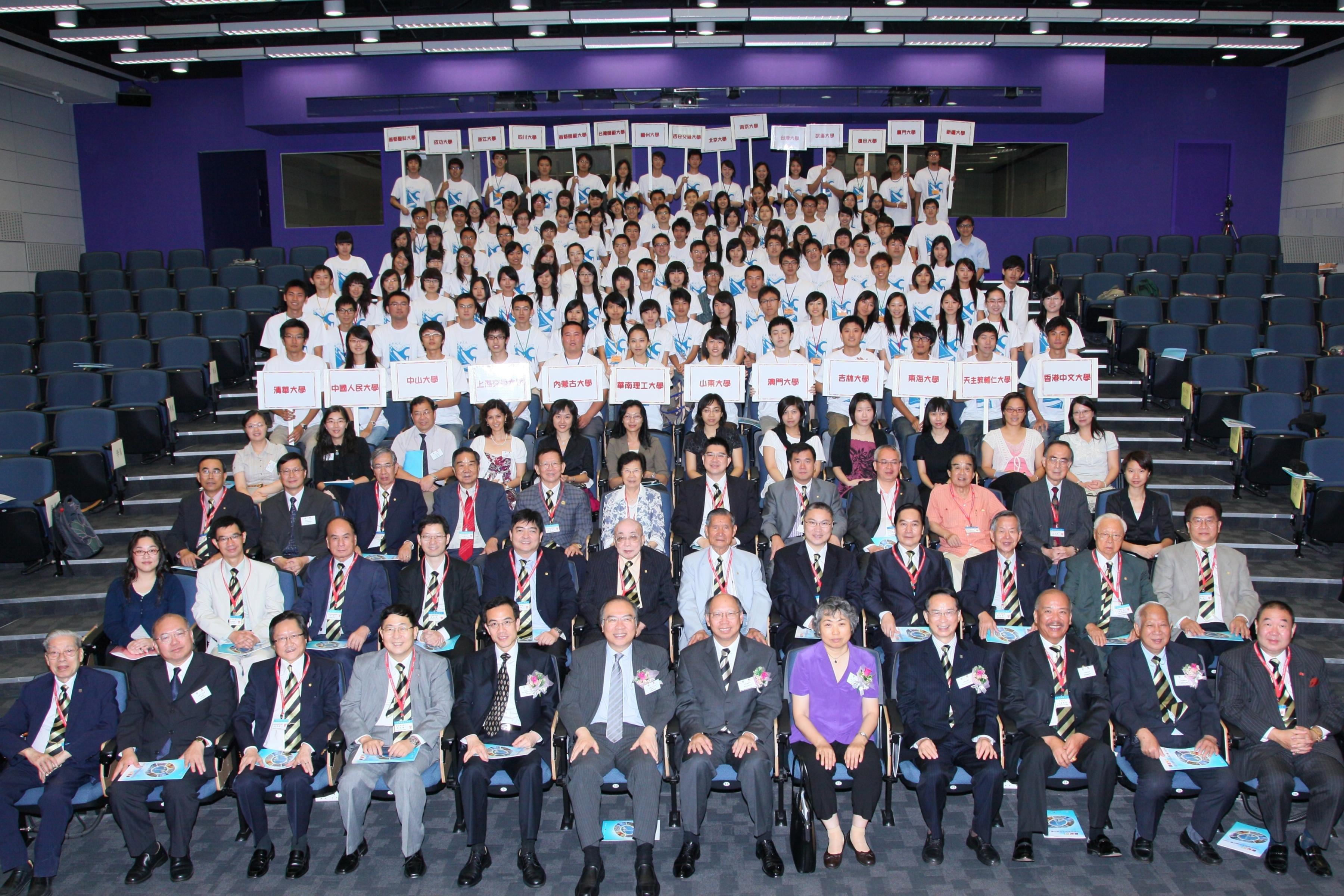 「新纪元行政管理精英培训计划」全体学员和一众嘉宾合照