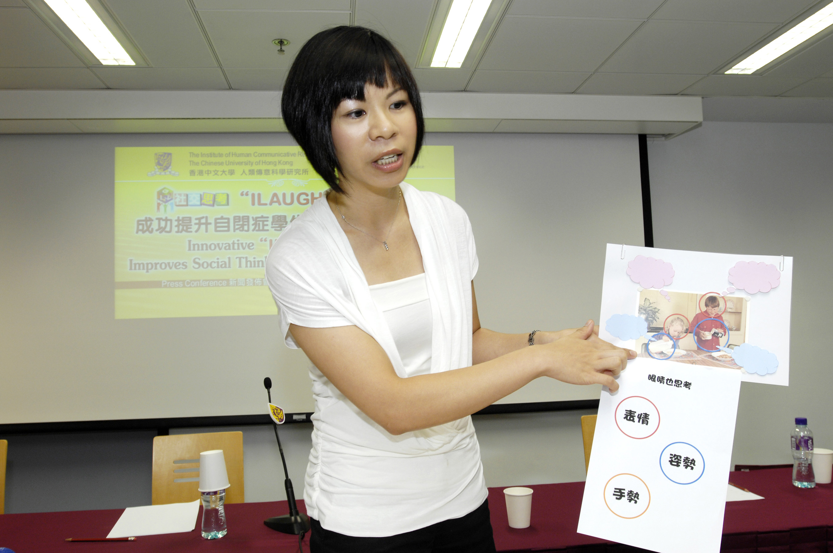 Ms. Aster Lai Yee LUI, Speech Therapist, The Institute of Human Communicative Research shows the introductory pamphlet of ILAUGH Social Thinking.