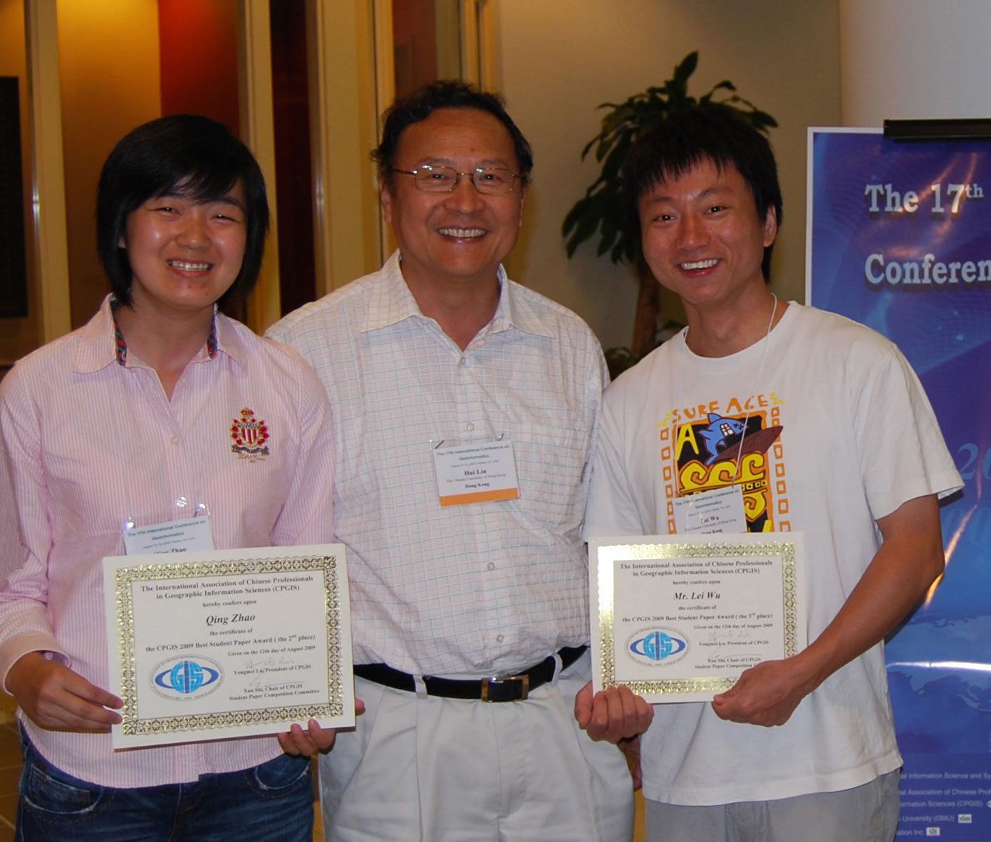 (From left) Miss Zhao Qing; Professor Lin Hui, Director, Institute of Space and Earth Information Science; and Mr. Wu Lei