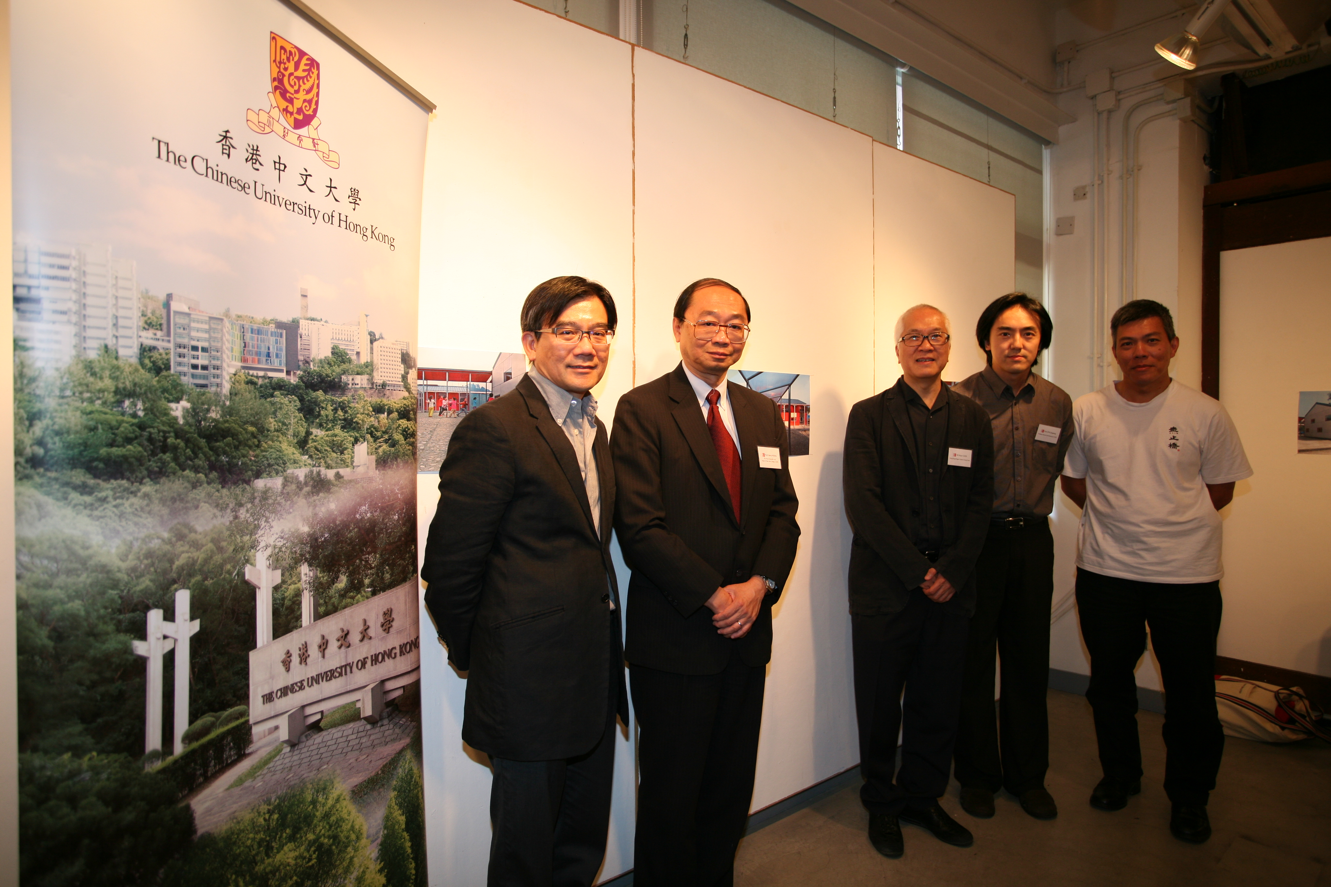 (From left)  Prof. HO Puay-peng, Director, School of Architecture, CUHK; Prof. Henry WONG Nai-ching, Pro-Vice-Chancellor and Head of New Asia College, CUHK; Mr. Victor CHOI, Hong Kong Dragon Culture Charity Fund; Prof. ZHU Jingxiang, Assistant Professor, School of Architecture, CUHK; and Prof. Edward NG Yan-yung, Co-investigator of New Bud Primary School Project, and Professor, School of Architecture, CUHK