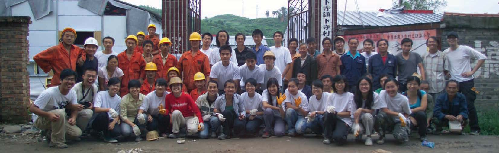University students from the mainland and Hong Kong took part in the construction of New Bud Primary School