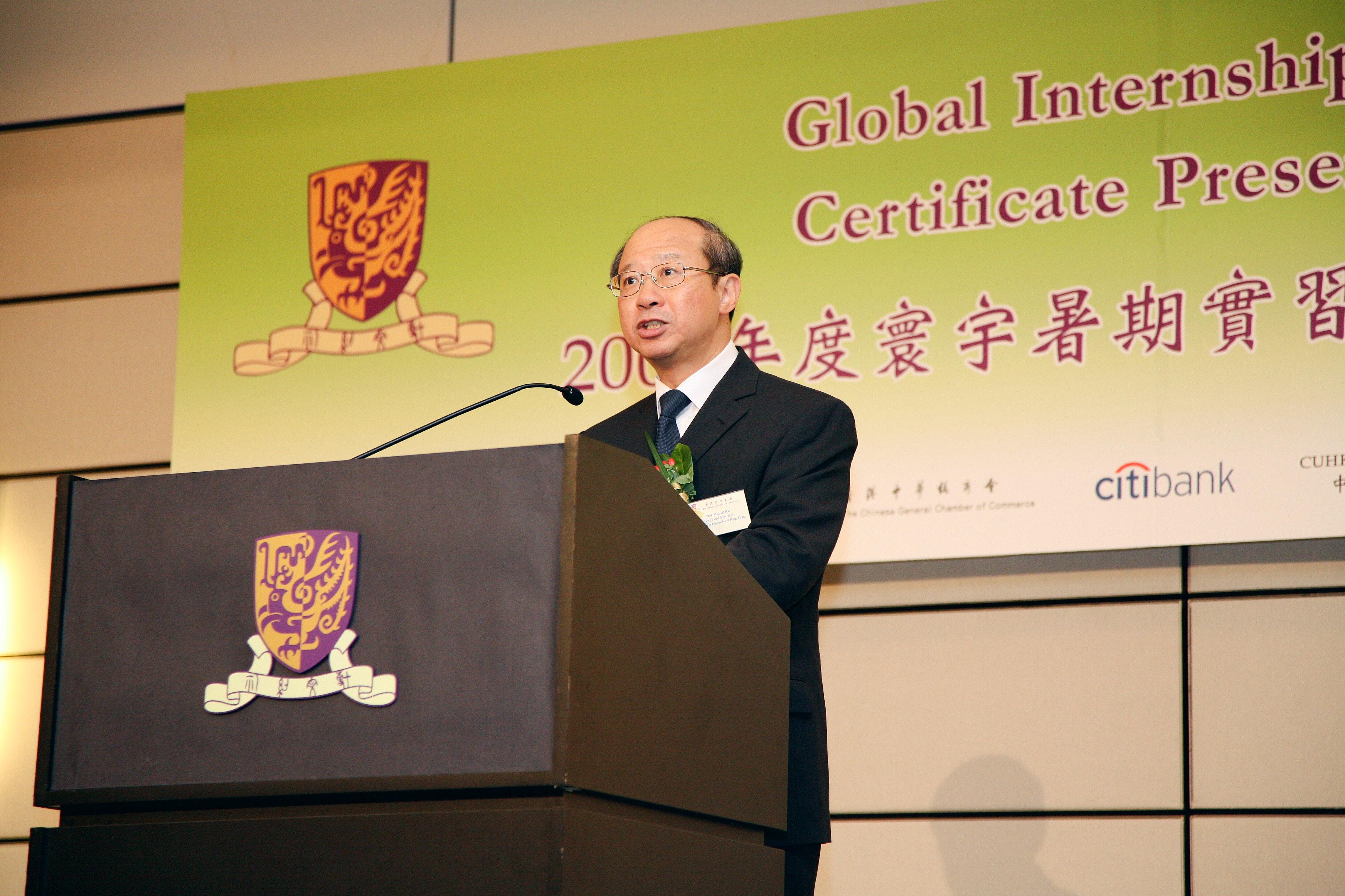 Professor Michael Hui, Pro-Vice-Chancellor of CUHK