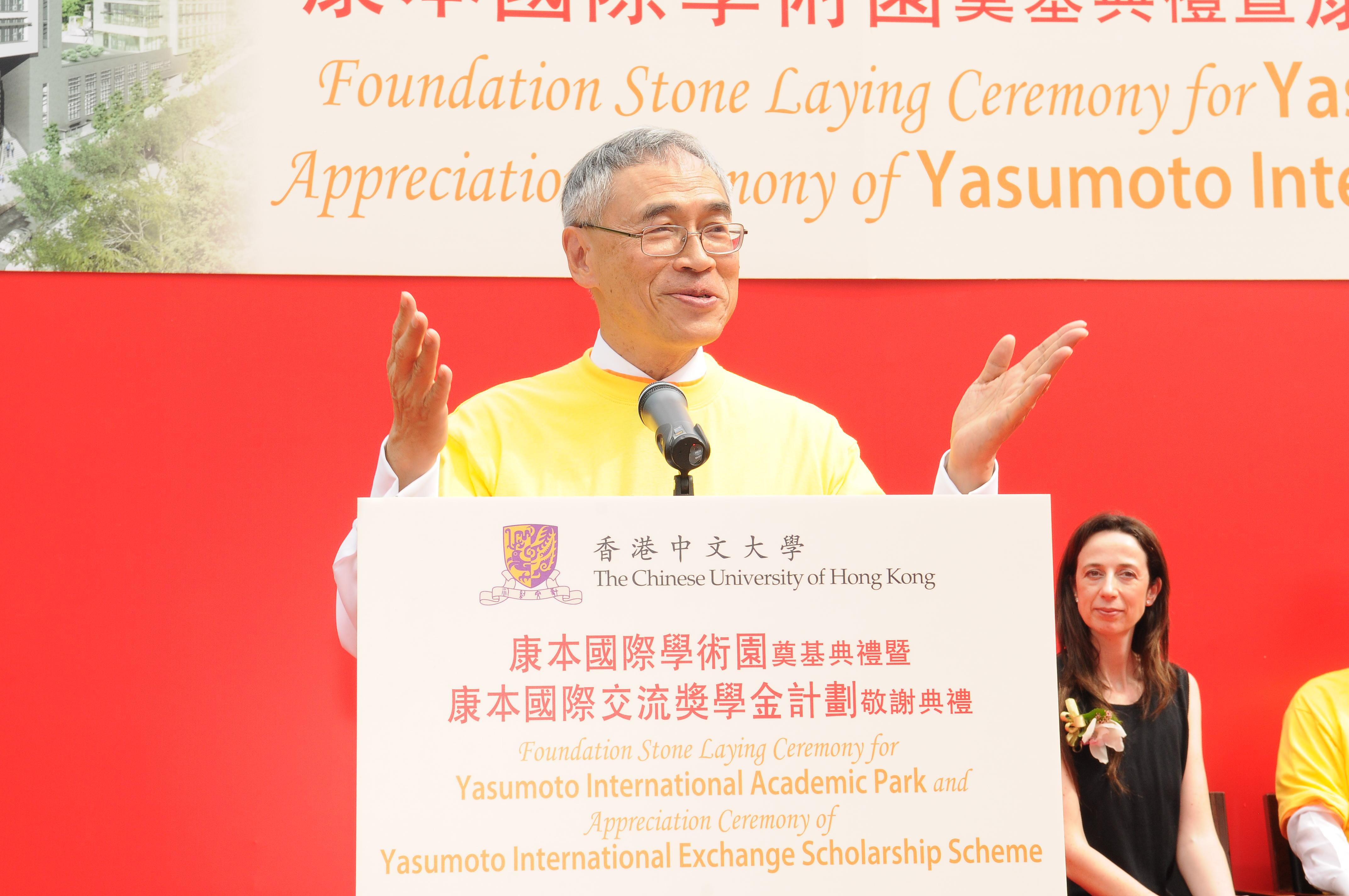 Prof. Lawrence J. Lau, Vice-Chancellor, CUHK