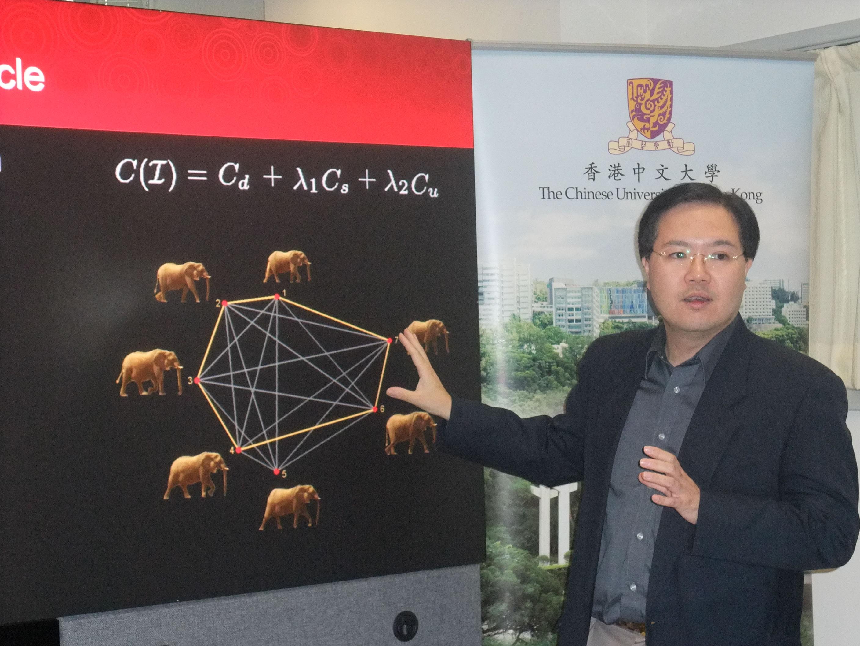 中大計算機科學與工程學系黃田津教授