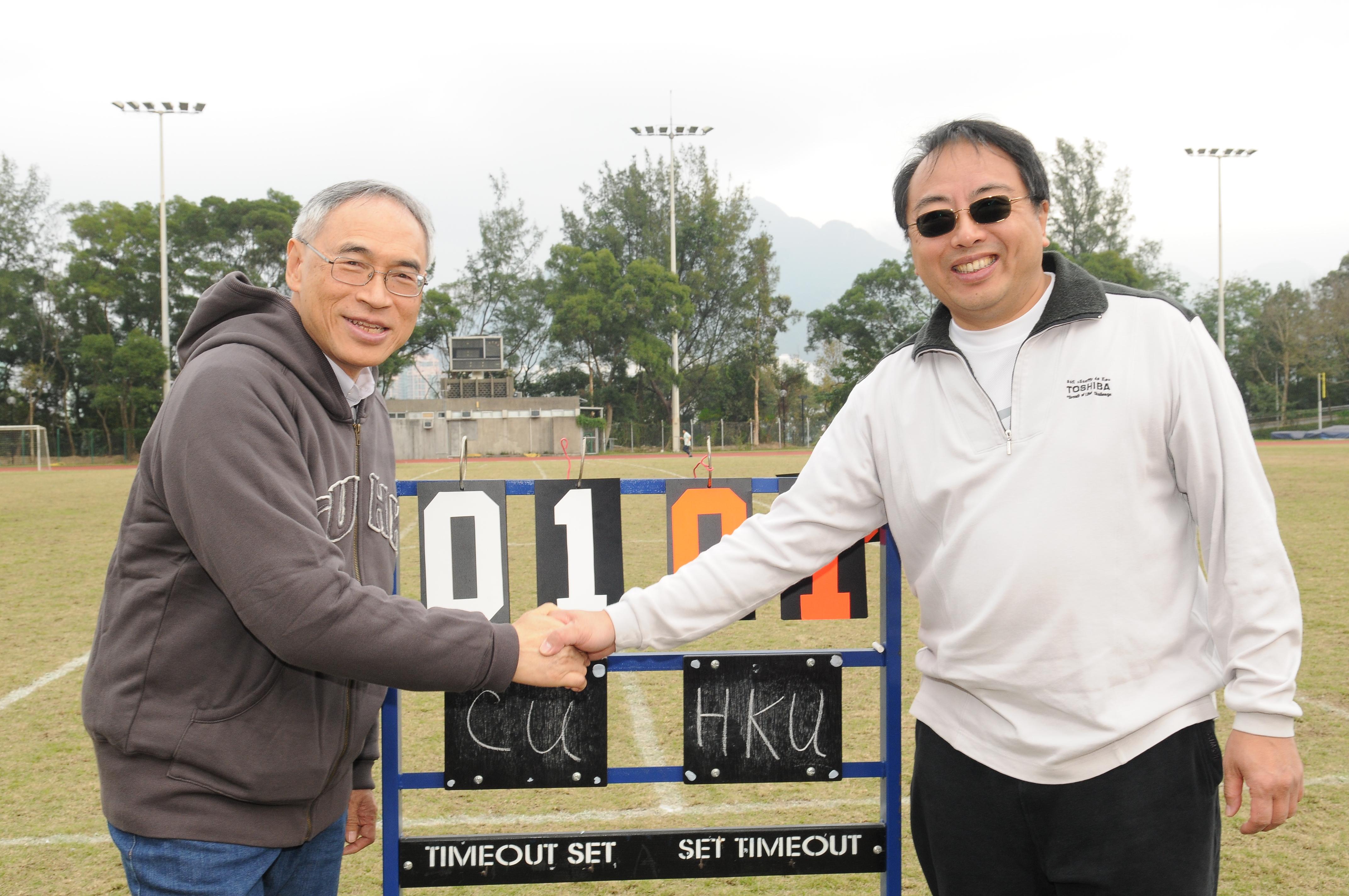第七屆兩大校長盃教職員足球友誼賽,中大港大以一比一握手言和