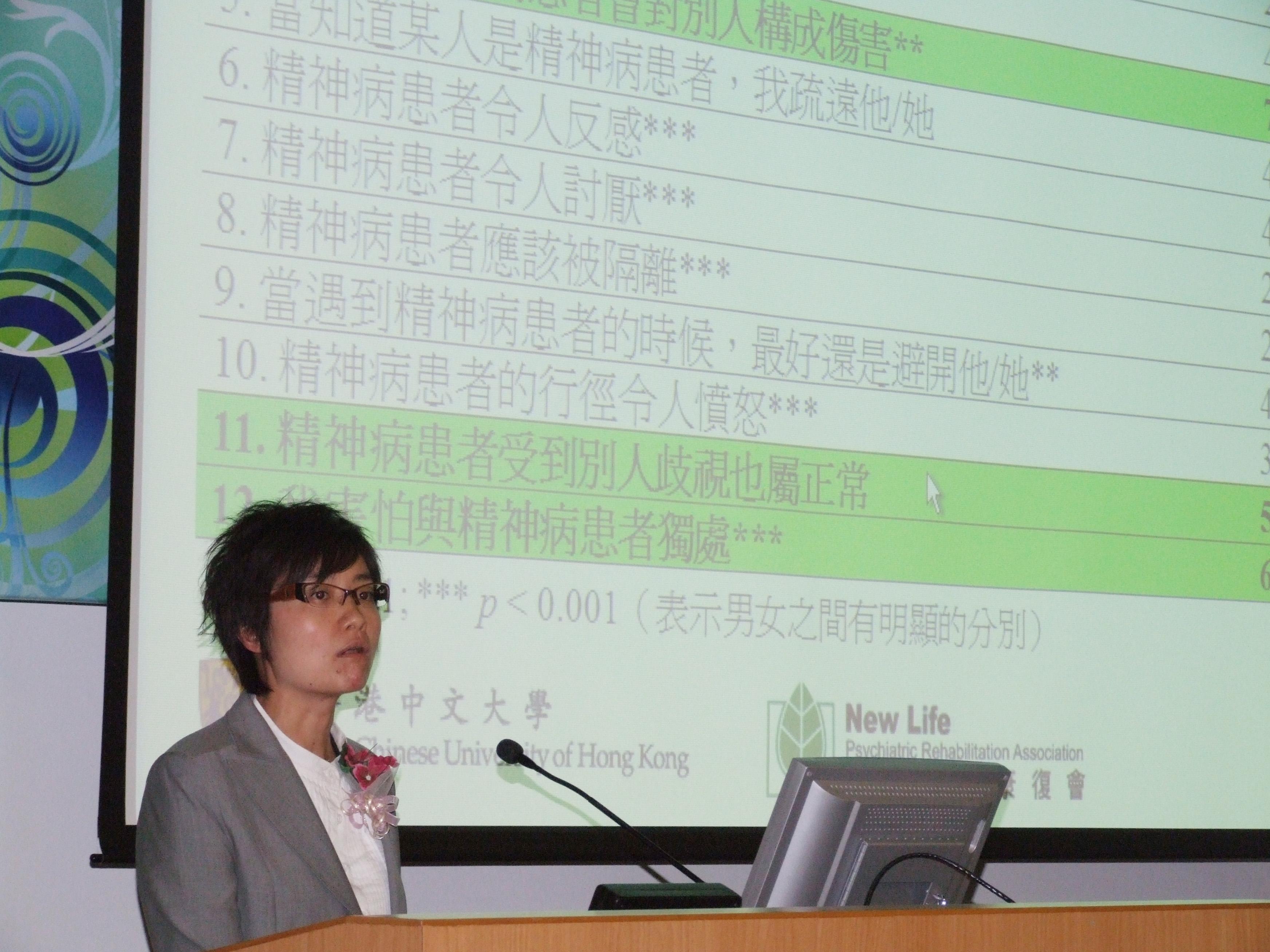 中大心理學系副教授麥穎思教授發表「香港青少年精神健康」研究報告結果