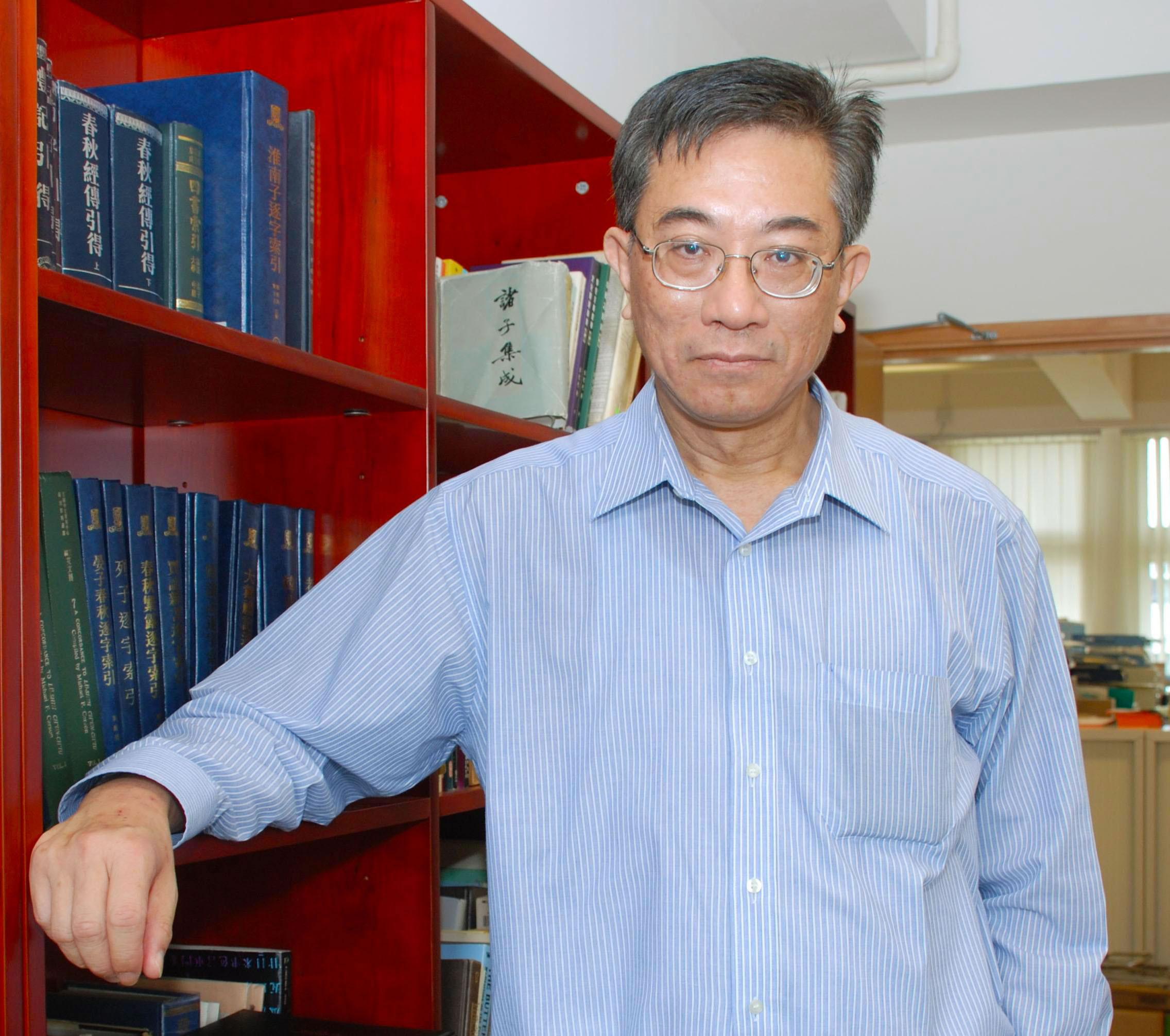 信廣來教授