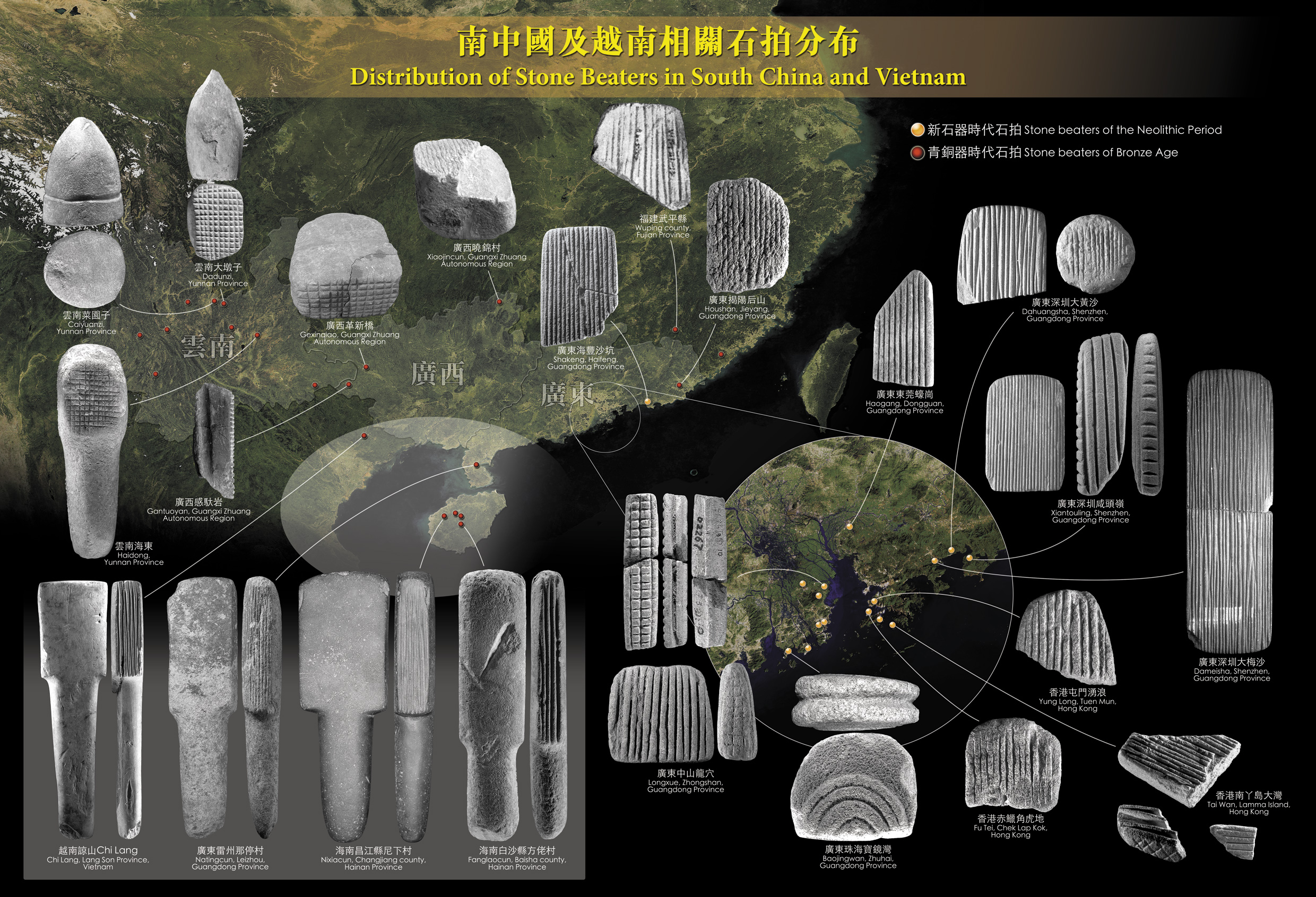 Distribution of stone beaters in South China and Vietnam