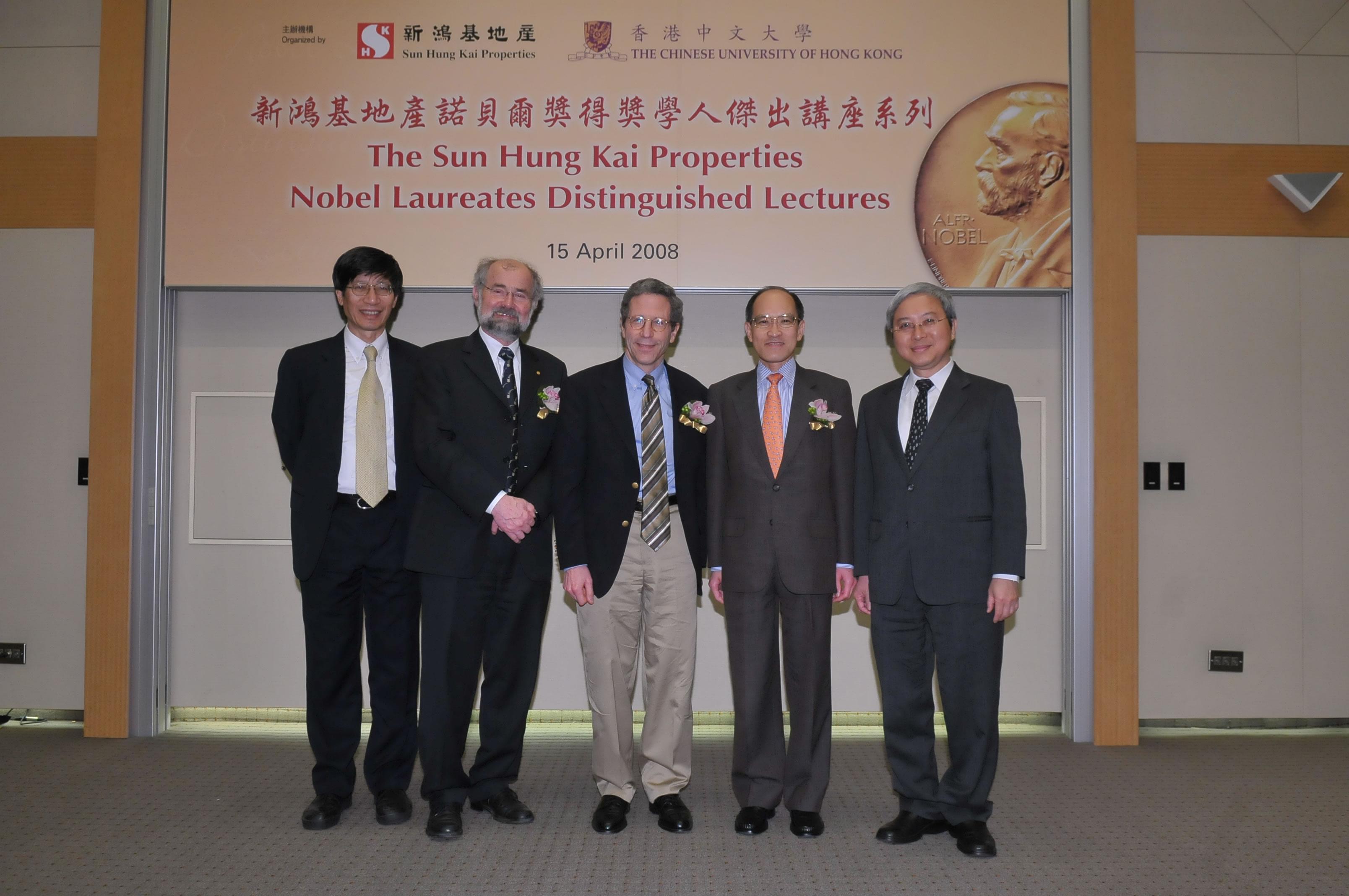 (左起)中大副校長楊綱凱教授、內爾教授、馬斯金教授、新地執行董事黃奕鑑先生,以及中大副校長廖柏偉教授