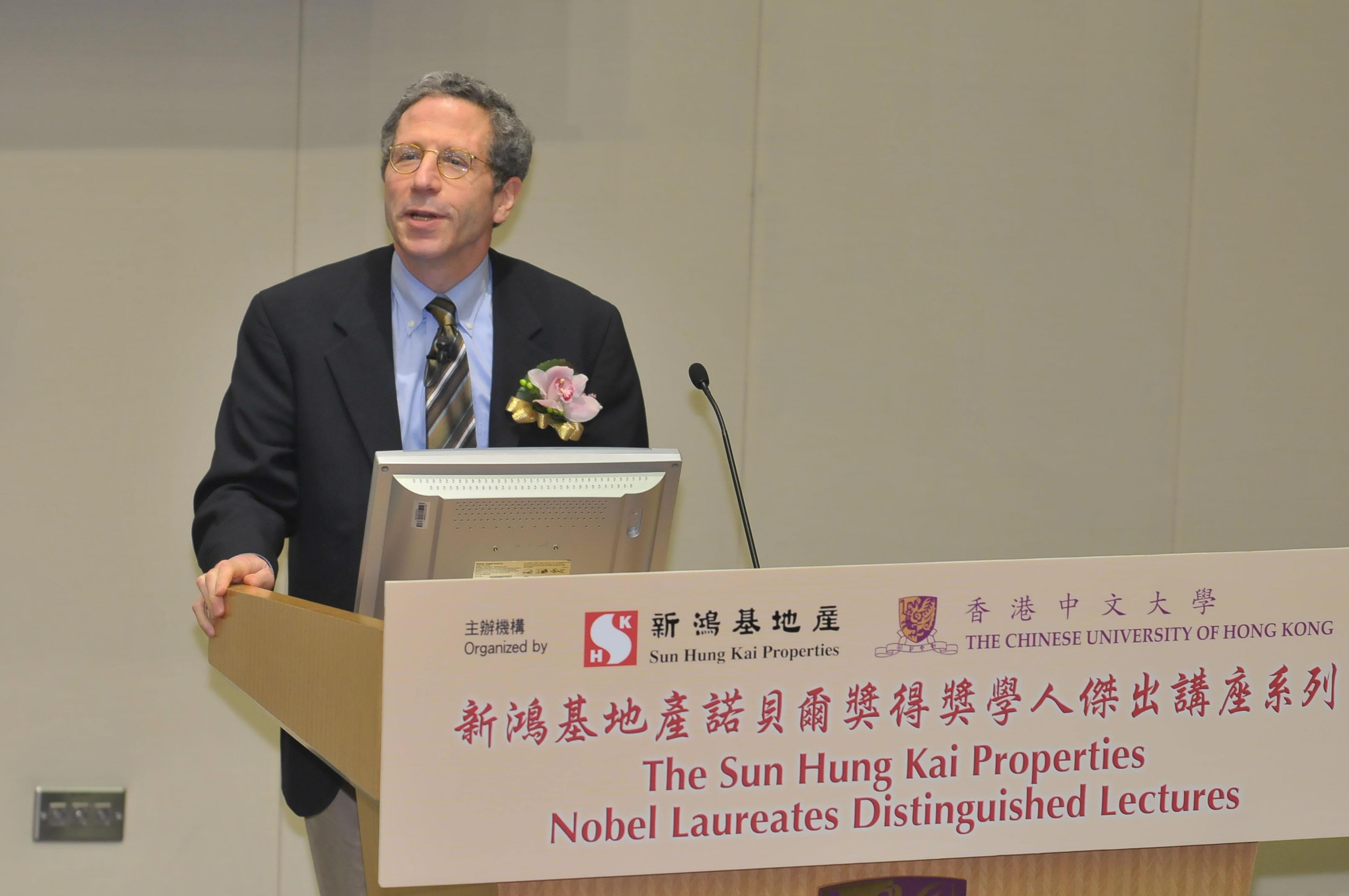 2007年經濟學獎得主艾力克‧馬斯金教授