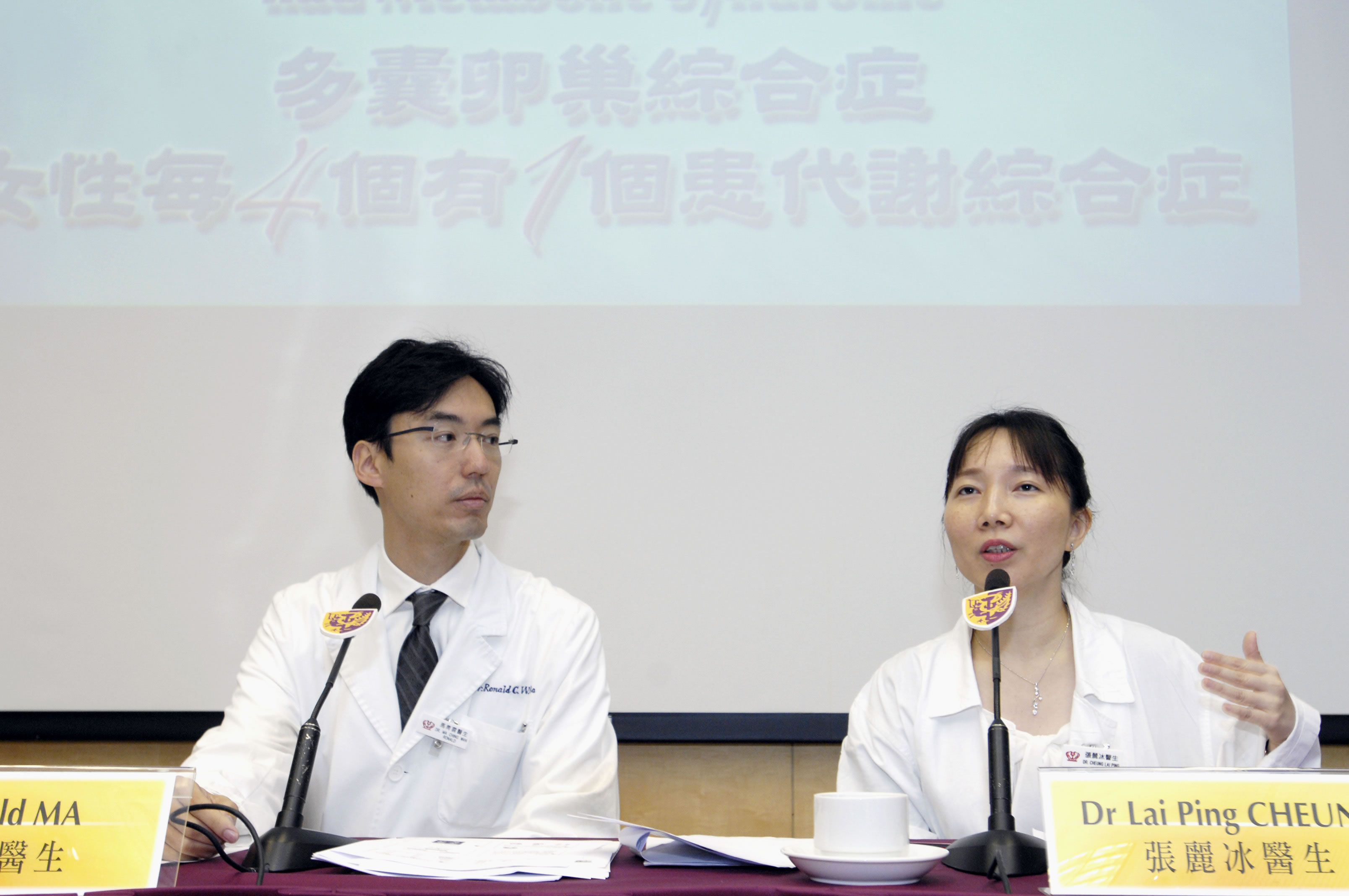 (Left) Dr Ronald MA, Associate Professor, Department of Medicine and Therapeutics, CUHK; Dr Lai Ping CHEUNG, Honorary Clinical Associate Professor, Department of Obstetrics and Gynaecology, CUHK