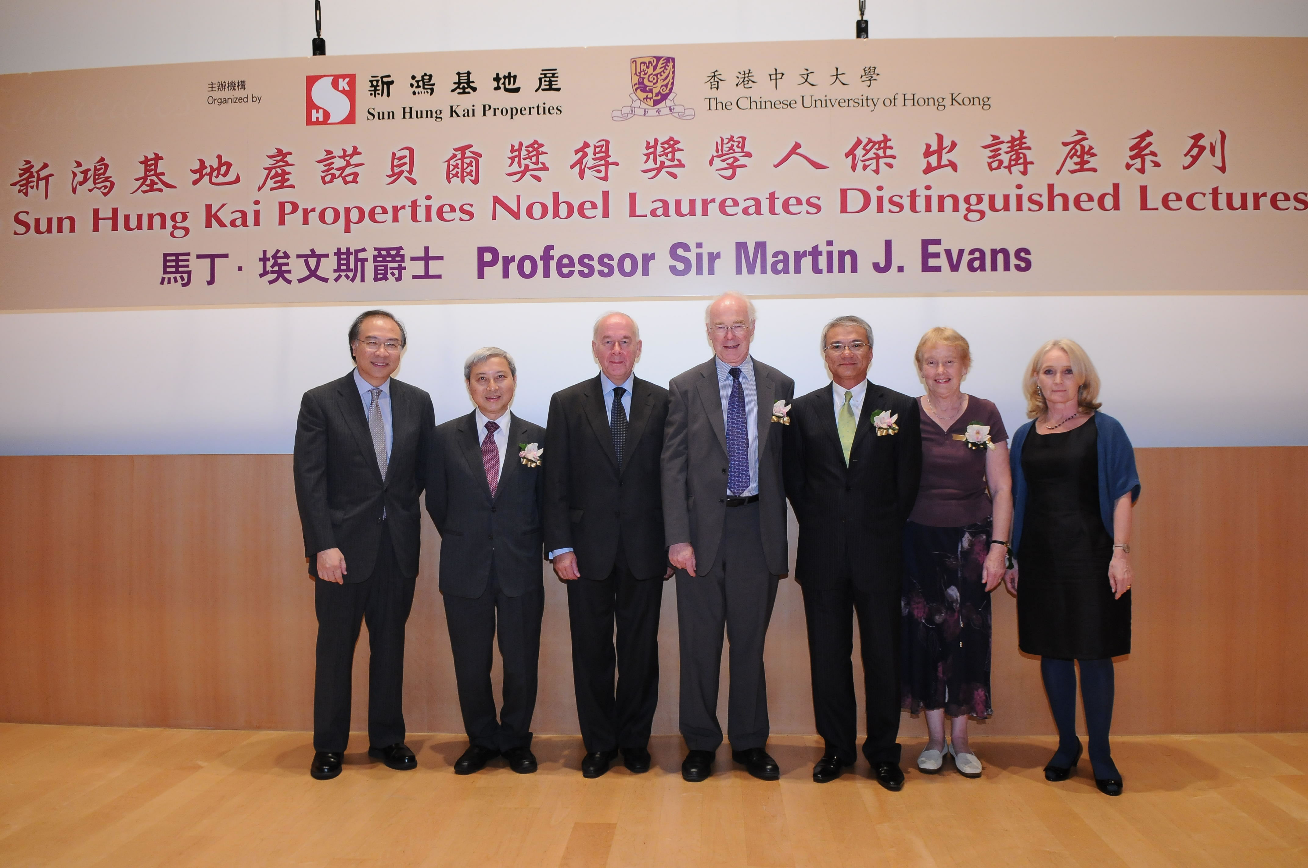 (From left) CUHK Pro-Vice-Chancellor Professor Jack Cheng; CUHK Acting Vice-Chancellor Professor Liu Pak-wai; Cardiff University Vice-Chancellor Dr David Grant; Sir Martin; SHKP Executive Director Mike Wong; Lady Evans; and CUHK School of Public Health Director Professor Sian Griffiths