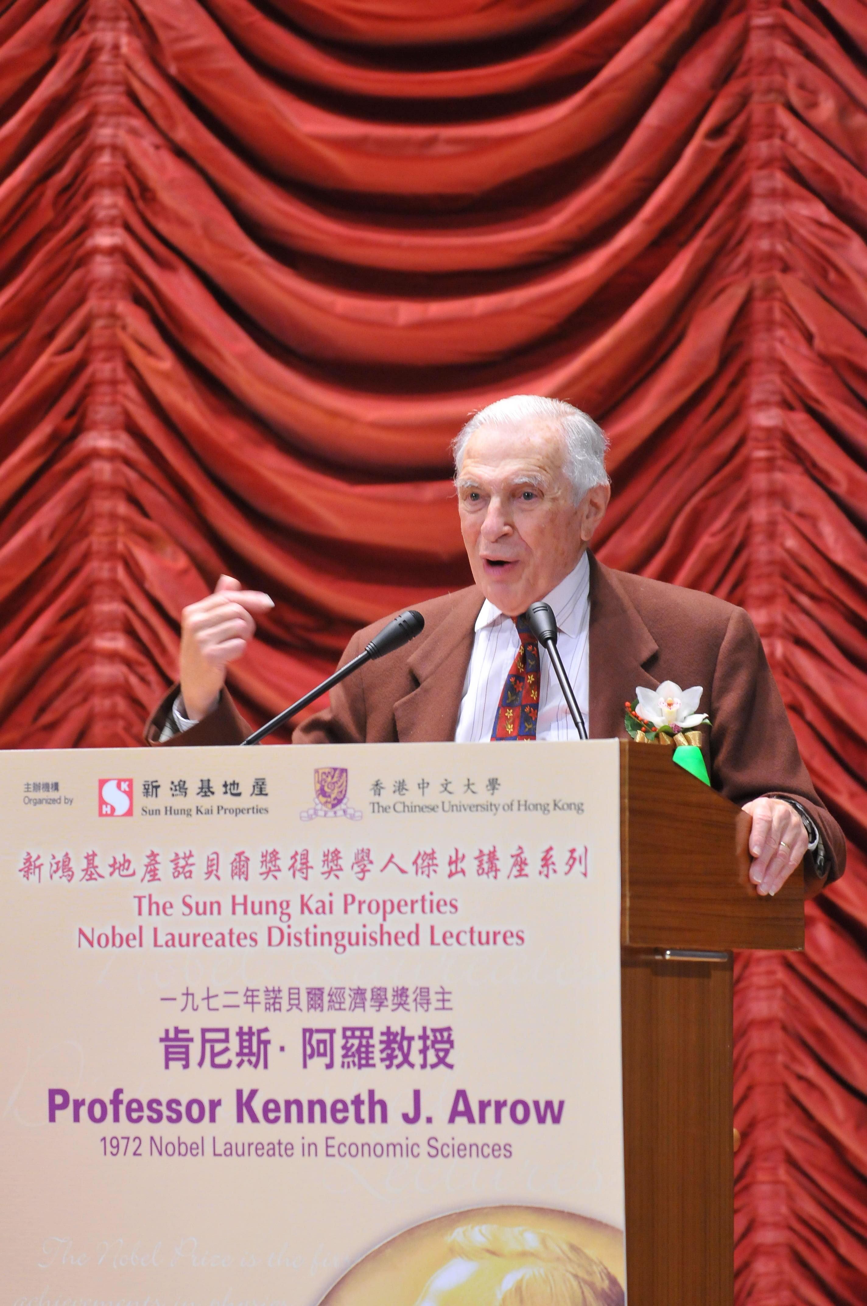 1972年諾貝爾經濟學獎得主肯尼斯‧阿羅教授