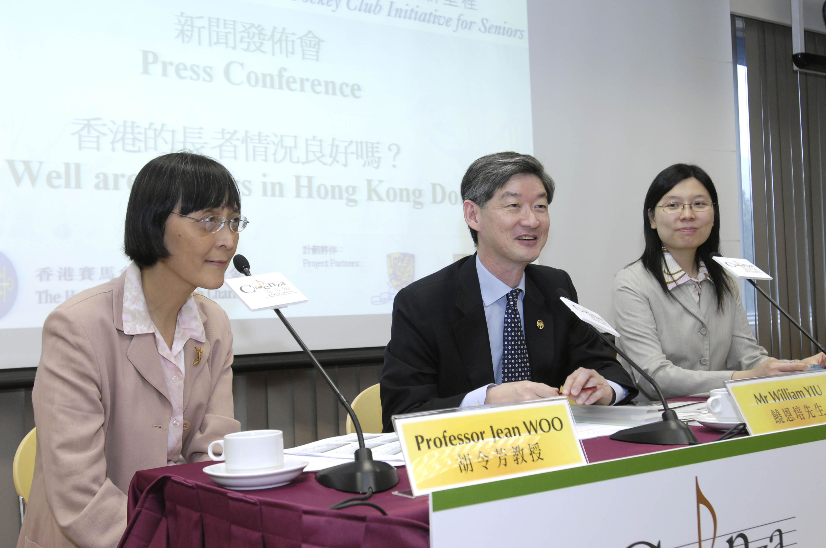 From left: 