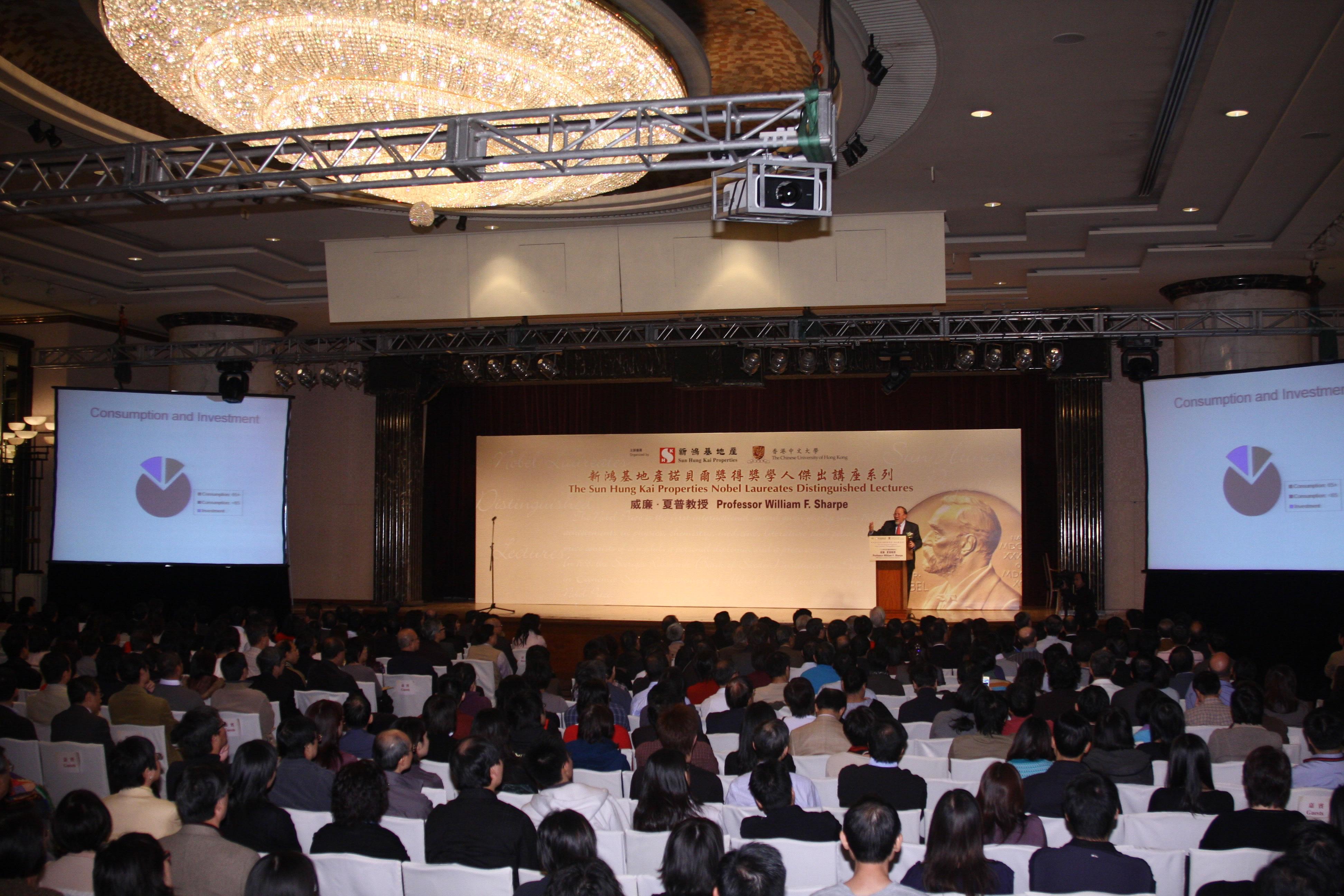 讲座吸引近千名嘉宾出席
