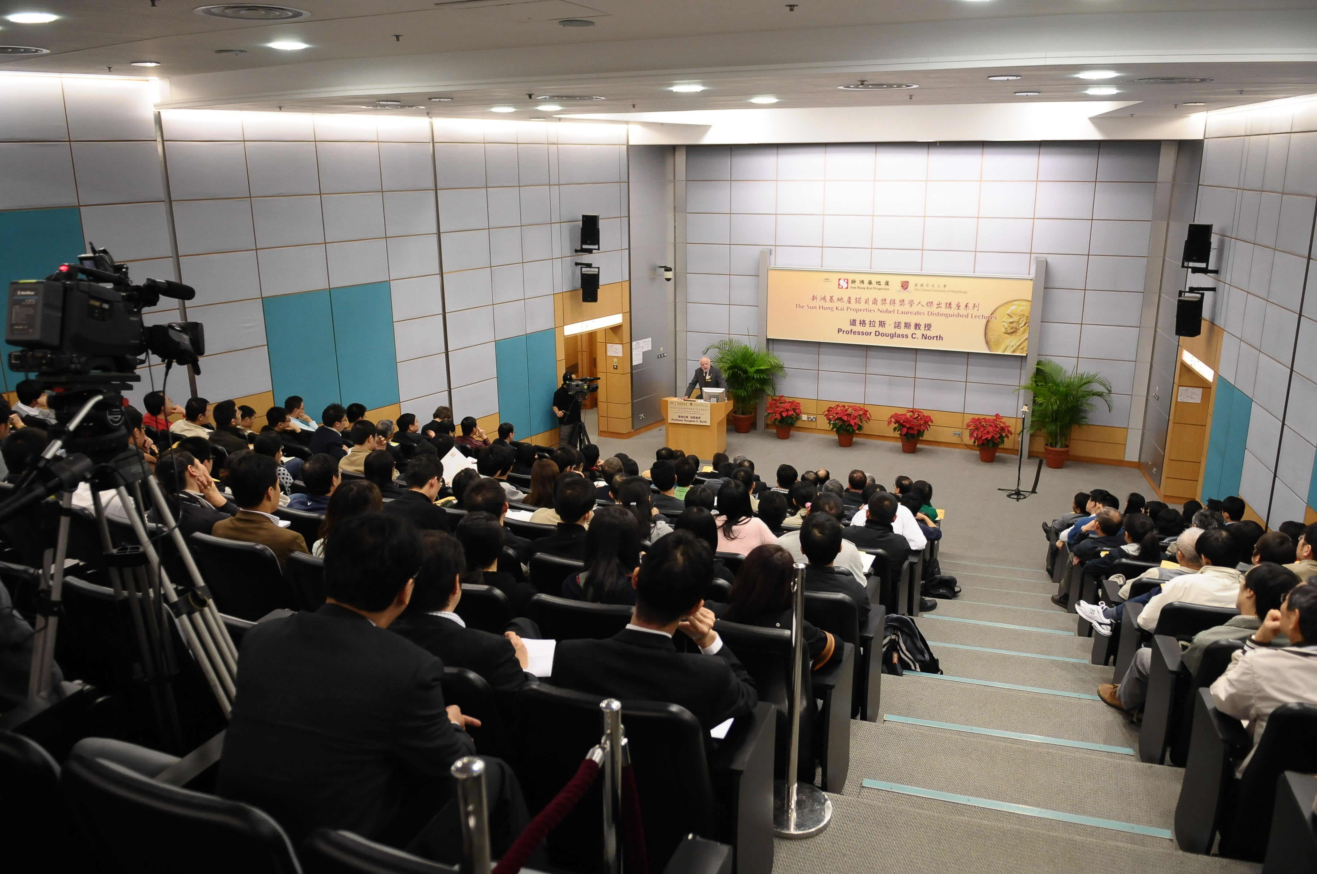The lecture attracts an audience of close to 200