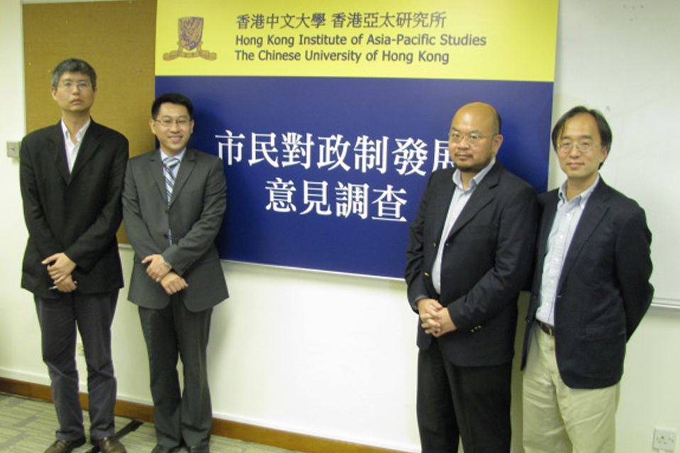 (From left) Prof. MA Ngok, Prof. Wilson Wai-ho WONG and Mr. CHOY Chi-keung of Department of Government and Public Administration; and Prof. Stephen W. K. CHIU, Associate Director of HKIAPS and Professor, Department of Sociology, CUHK