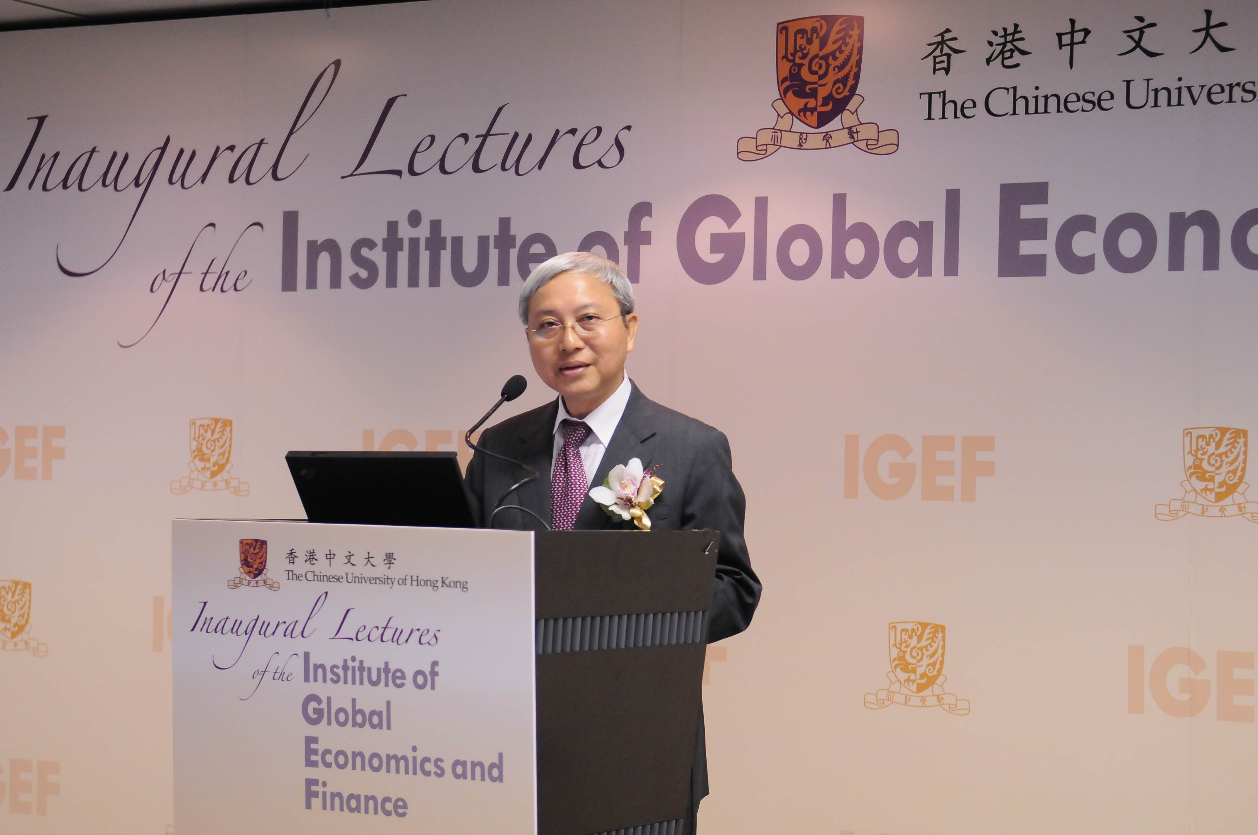 Welcoming address by Prof. Liu Pak-wai, Director of the Institute of Global Economics and Finance, CUHK.