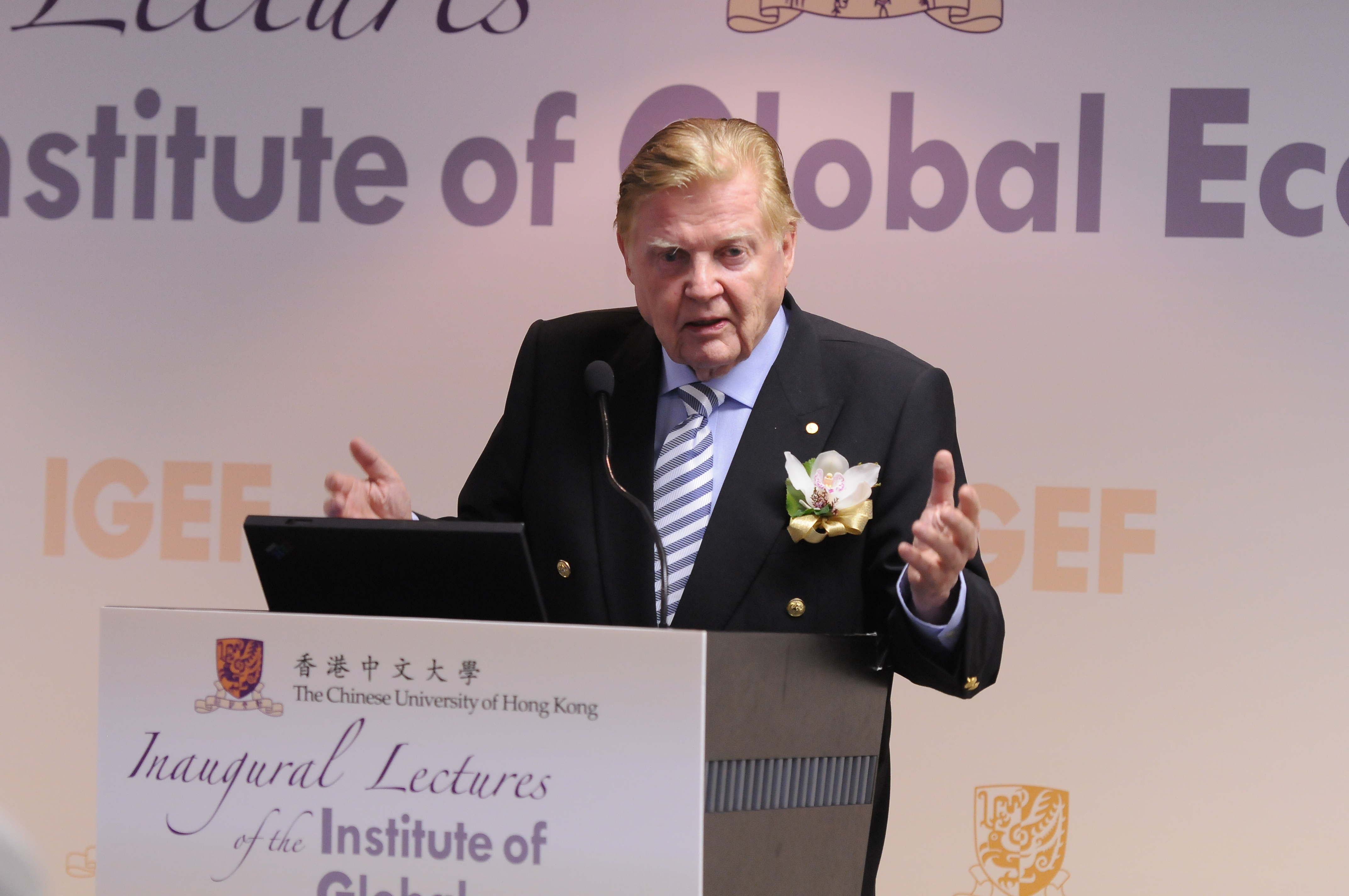 Lecture by Prof. Robert A. Mundell, 1999 Nobel Laureate in Economic Sciences and Distinguished Professor-at-Large, CUHK.