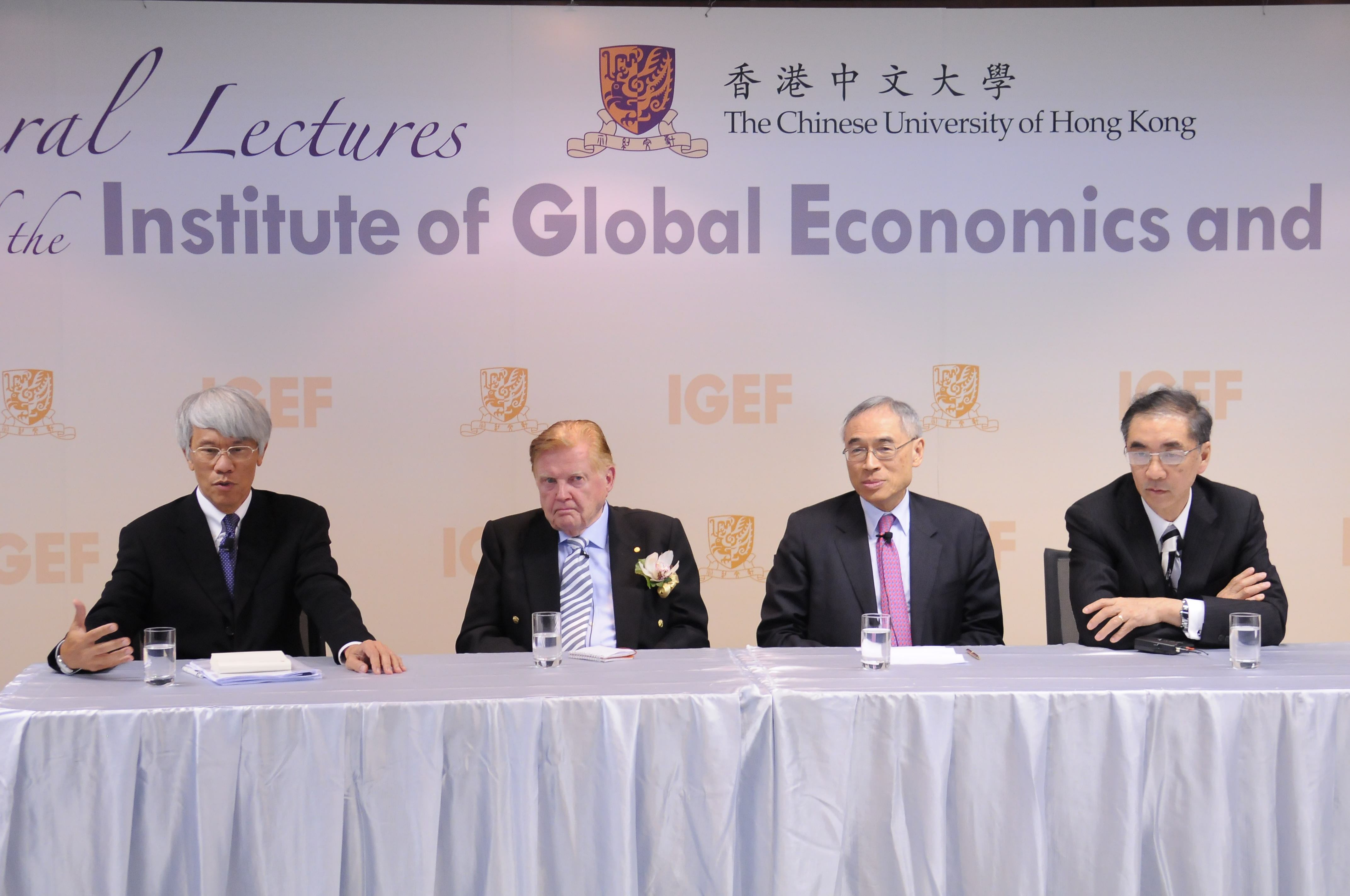 (From left) Prof. Joseph Yam, Prof. Robert A. Mundell, Prof. Lawrence J. Lau and Prof. Leslie Young, member of the Institute of Global Economics and Finance.