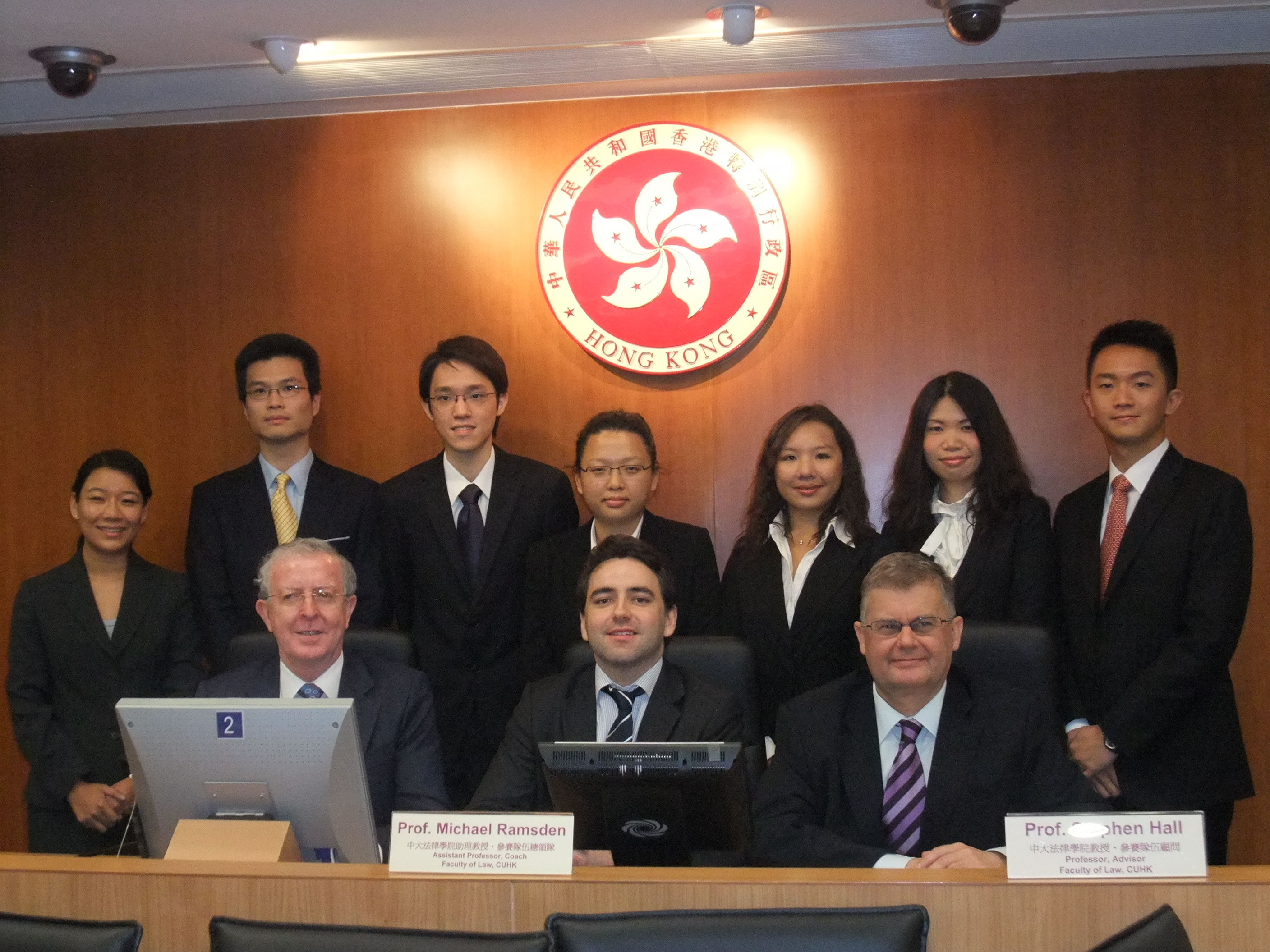 (From left, front row) Prof. Mike McConville, CUHK Dean of Law; Prof. Michael Ramsden, Assistant Professor, Faculty of Law; Prof. Stephen Hall, Professor, Faculty of Law (From left, back row) Ms. Helen Yu , Instructor, Faculty of Law; Peter Hsiao-pen Chang; Roger Phang; Vinca Yau; Cora Ang; Ms. Carol Lee; and Patrick Siu