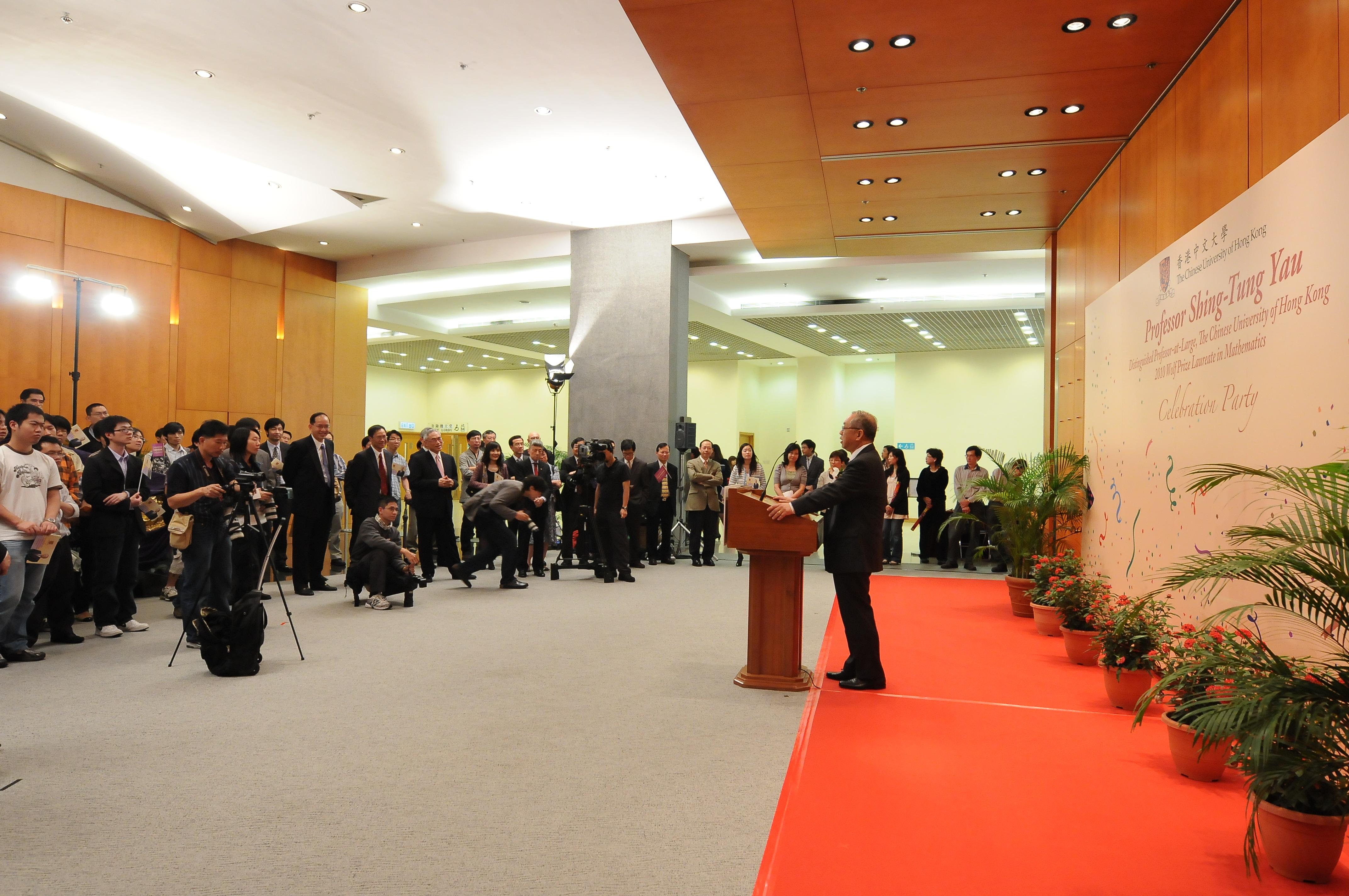 Address by Prof. Yau Shing-tung