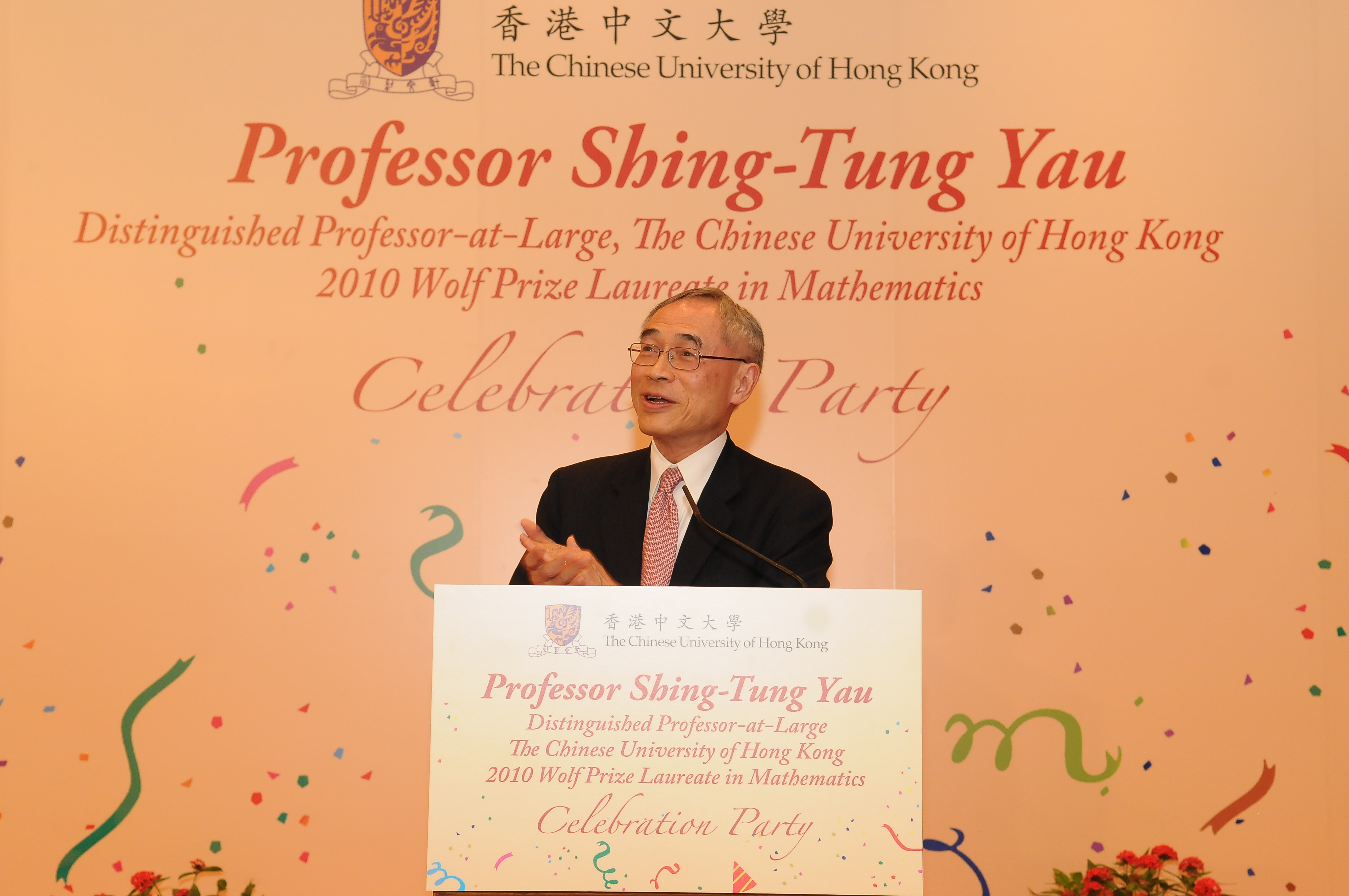 Welcoming address by CUHK Vice-Chancellor, Prof. Lawrence J. Lau