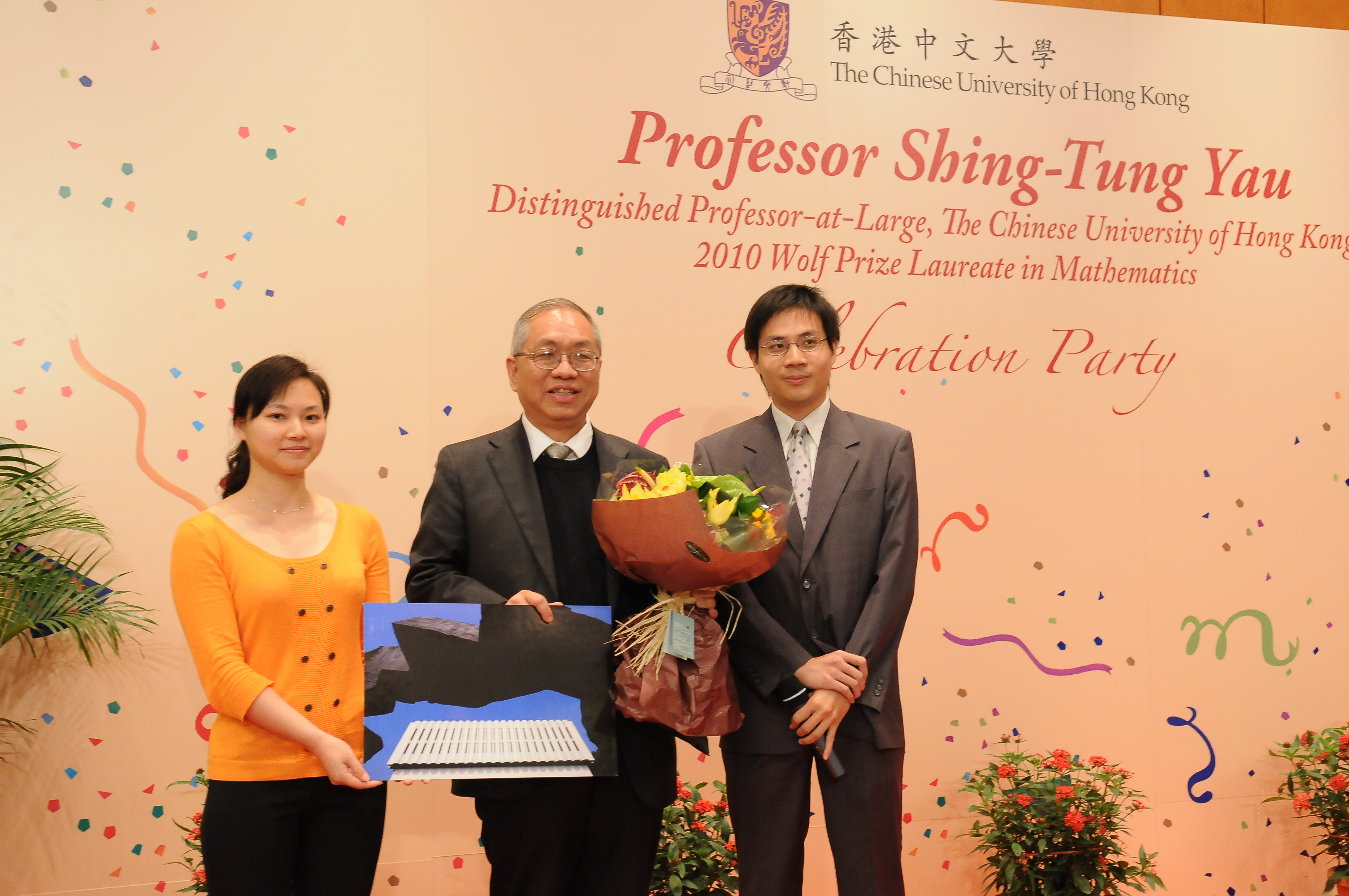 Students of Professor Yau present a bouquet and a card signed by all students of IMS and the Department of Mathematics to Prof. Yau Shing-tung