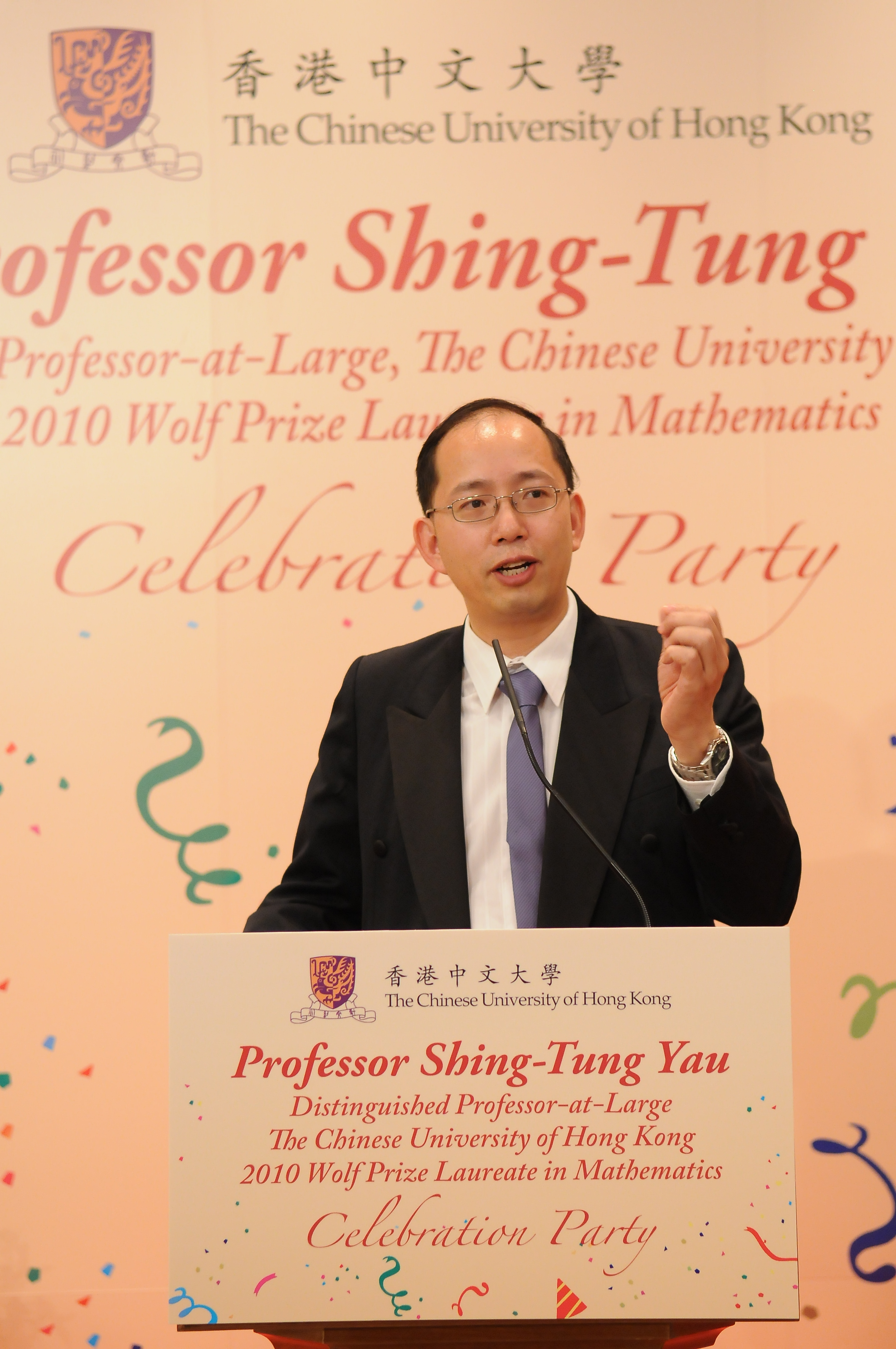 Prof. Conan Leung Nai-chung, Professor, The Institute of Mathematical Sciences, CUHK introduces the Wolf Prize in Mathematics and Professor Yau's contribution to Mathematics