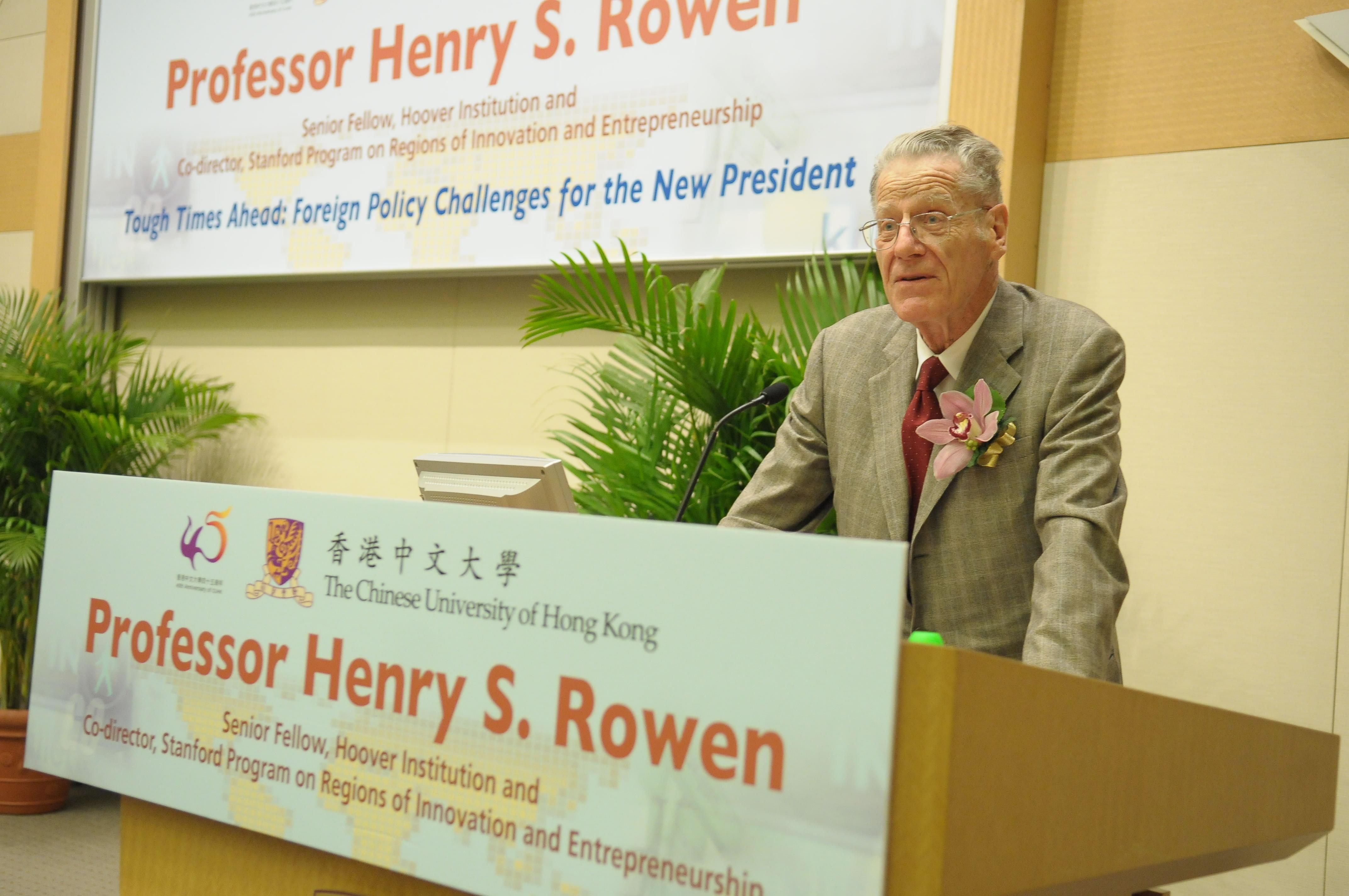 美國史丹福大學胡佛研究所資深研究學者Henry Rowen教授