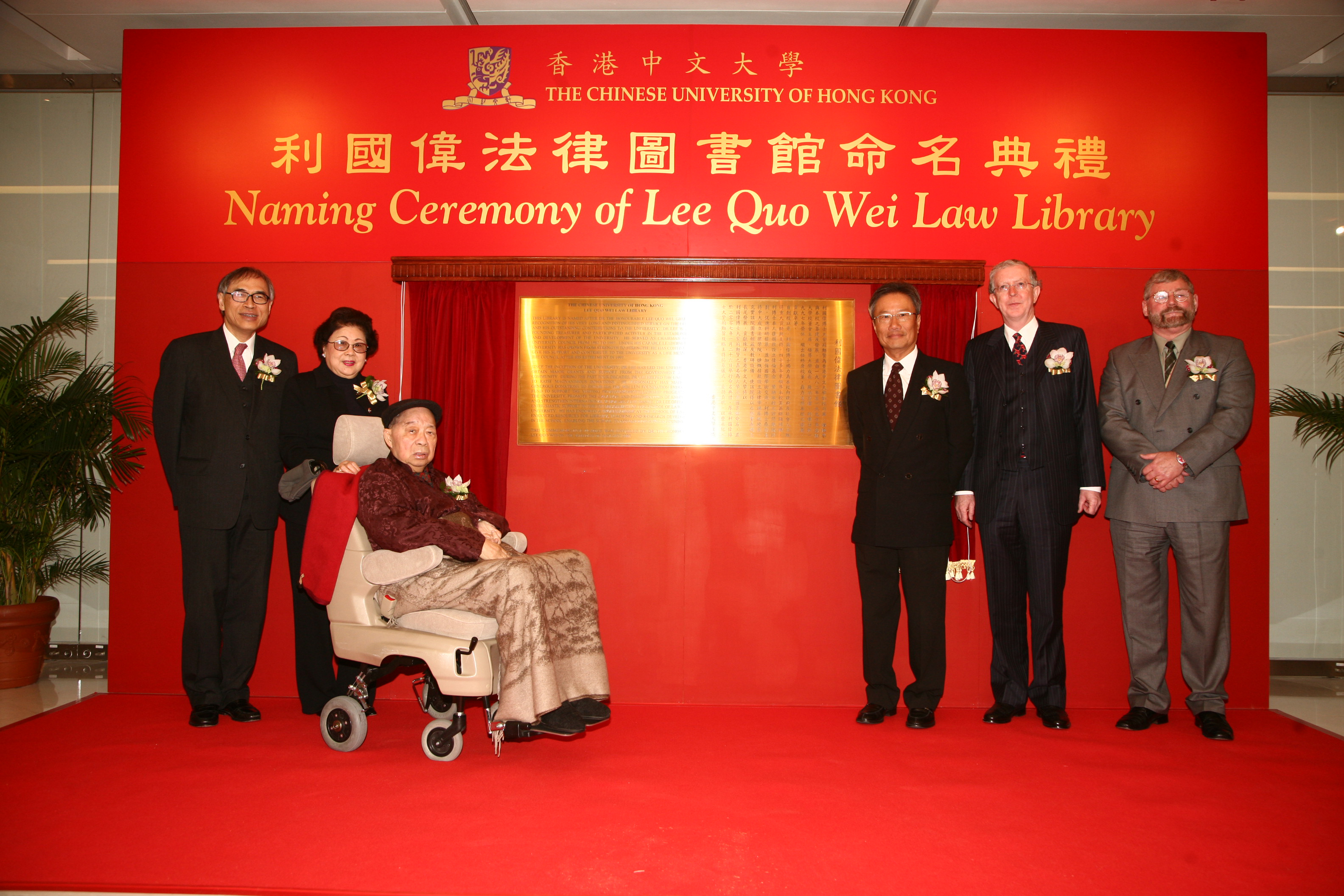 Dr & Mrs Lee Quo Wei (2nd & 3rd from the left), accompanied by Prof Lawrence Lau (1st from the left), Dr Edgar Cheng (3rd from the right), Prof Mike McConville (2nd from the right and Dr Colin Storey (1st from the right), performed the plaque unveiling for Lee Quo Wei Law Library.